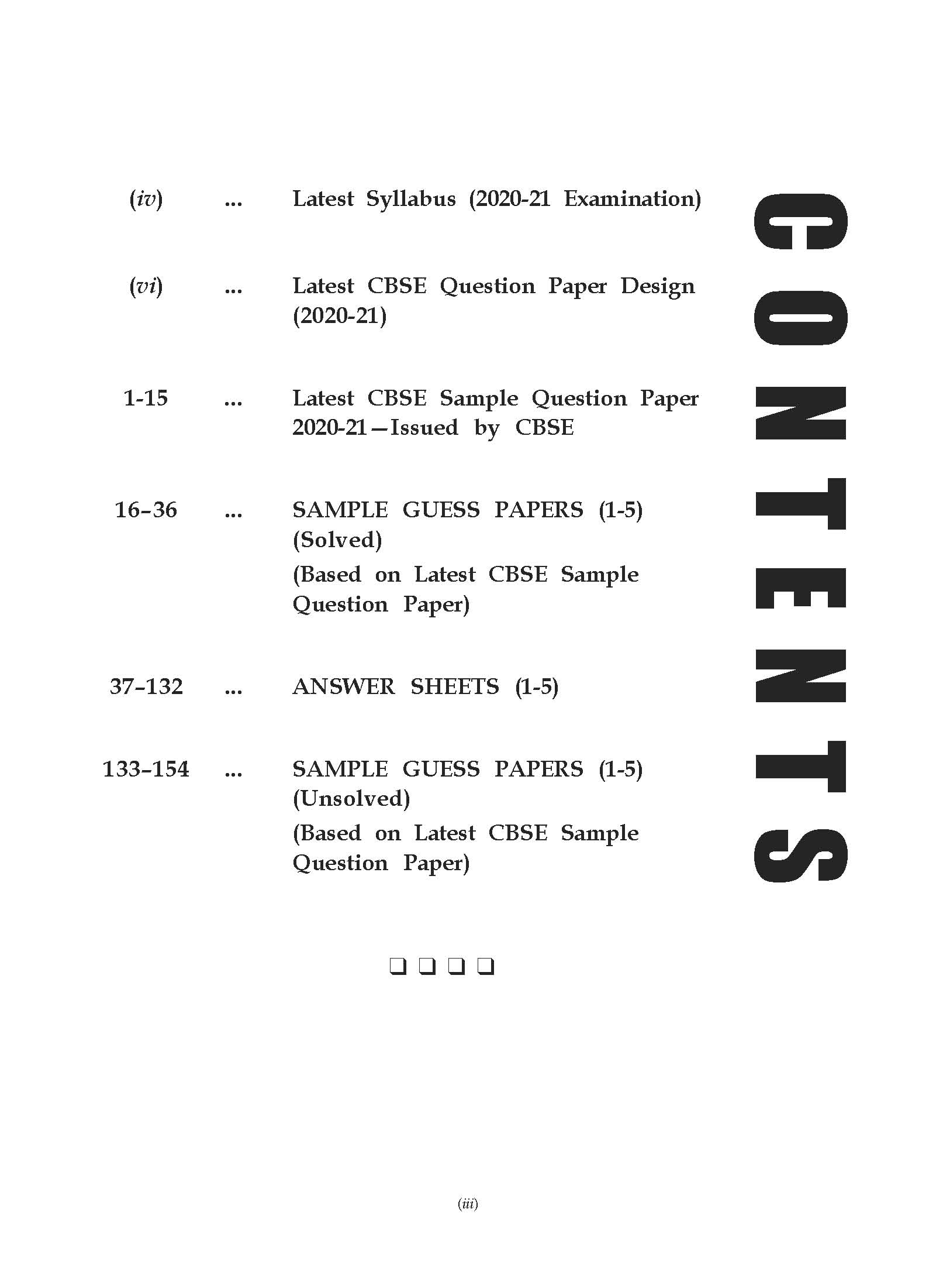 CBSE 2021 Pattern HI SCORE Board Sample Guess Papers for Class 12 Mathematics