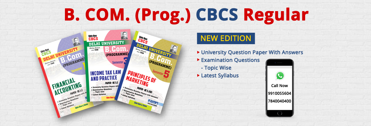 CBSE Class 12 Solved Question Papers