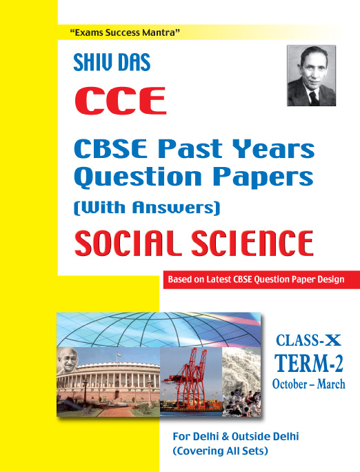 Political Science free term paper download