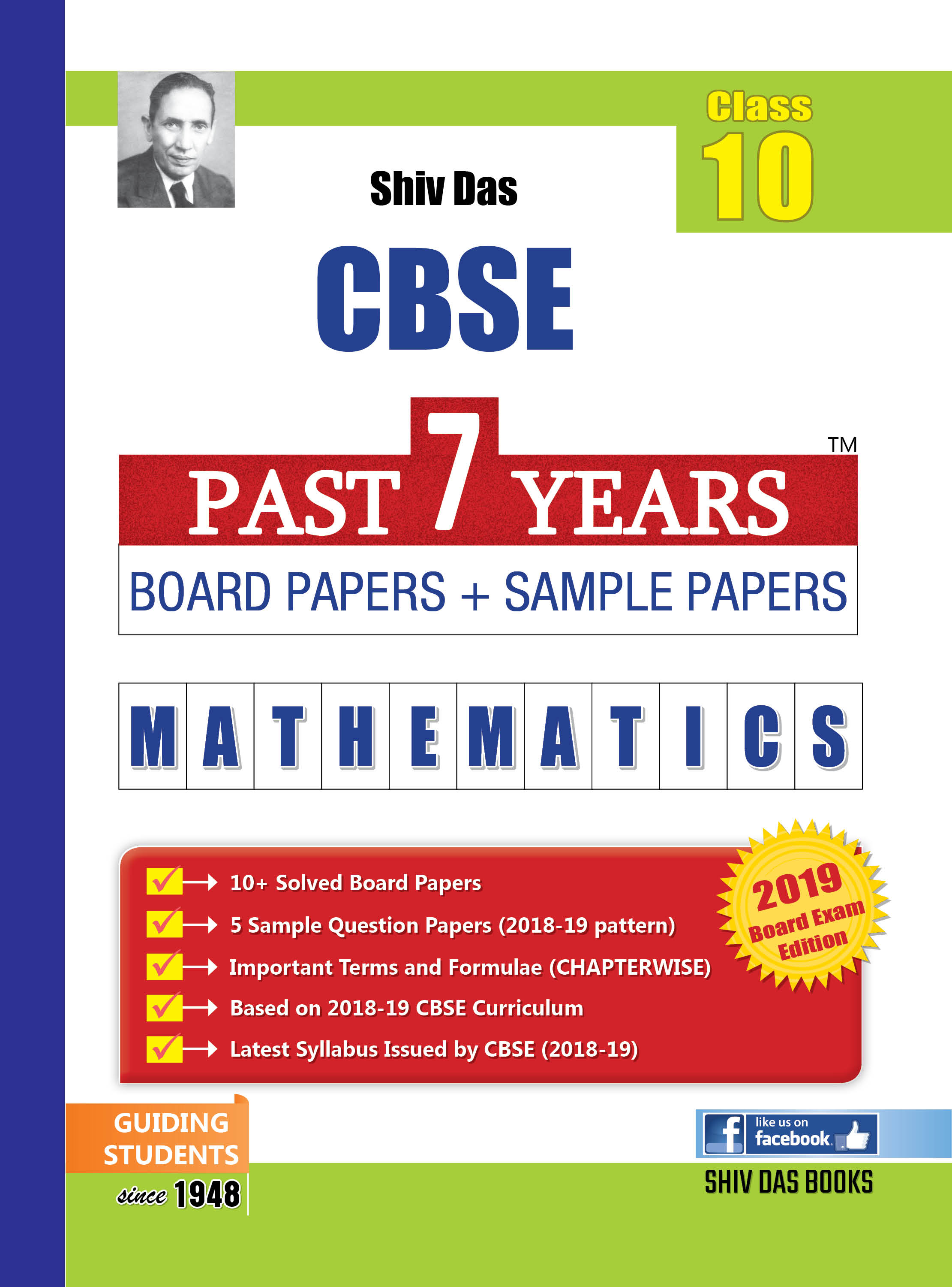 CBSE Past 7 Years Solved Board Papers+Sample Papers for Class 10 Maths (2019 Board Exam Edition)