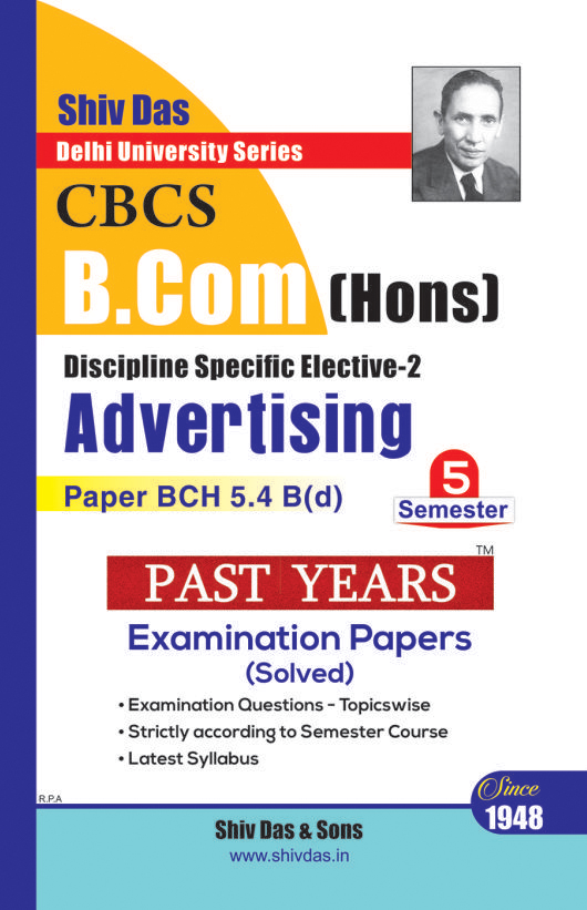 Advertising for B.Com Hons Semester 5 for Delhi University by Shiv Das