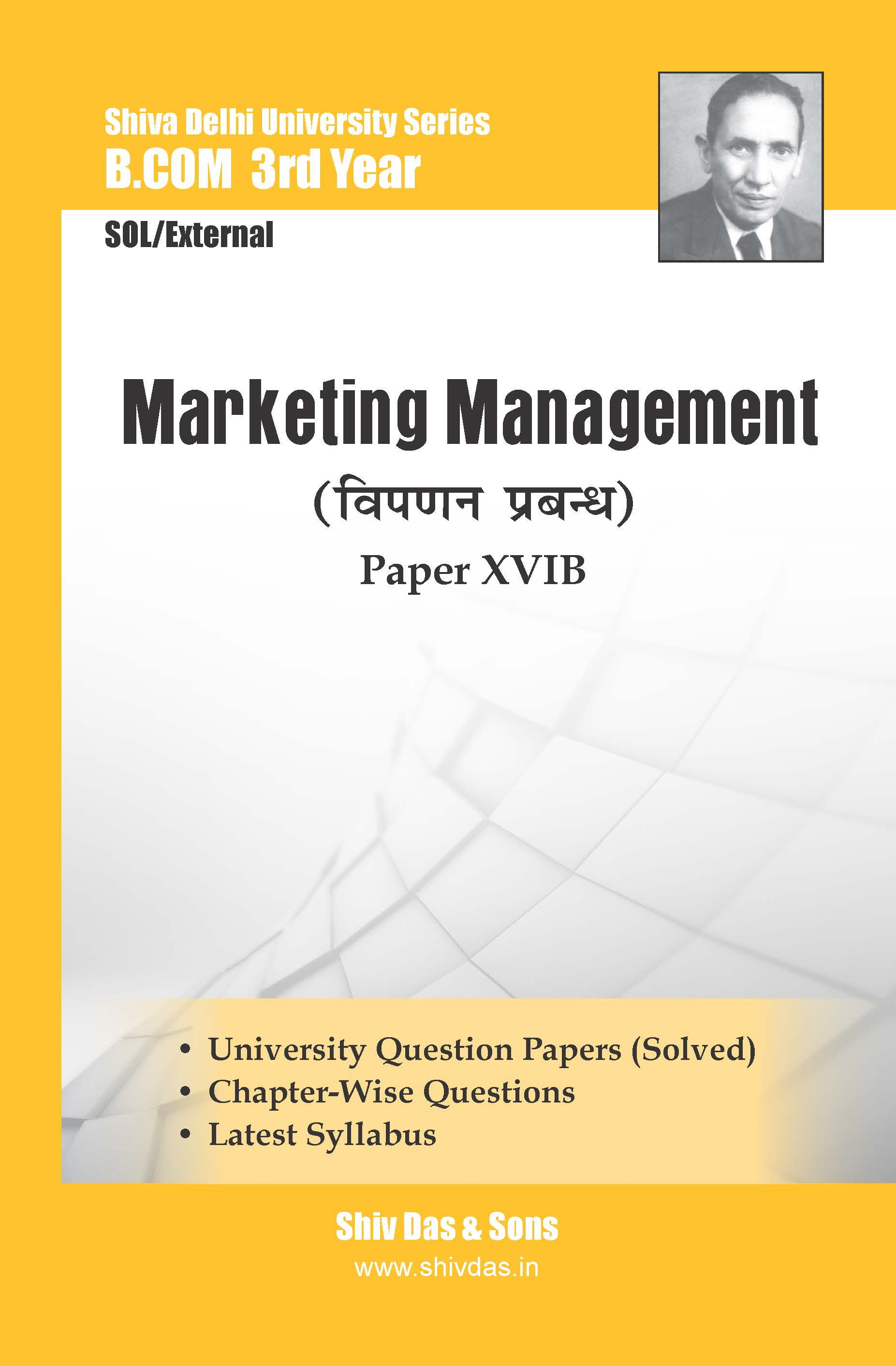 B.Com 3rd Year SOL/External Marketing Management (Hindi Medium) Shiv Das Delhi University Series