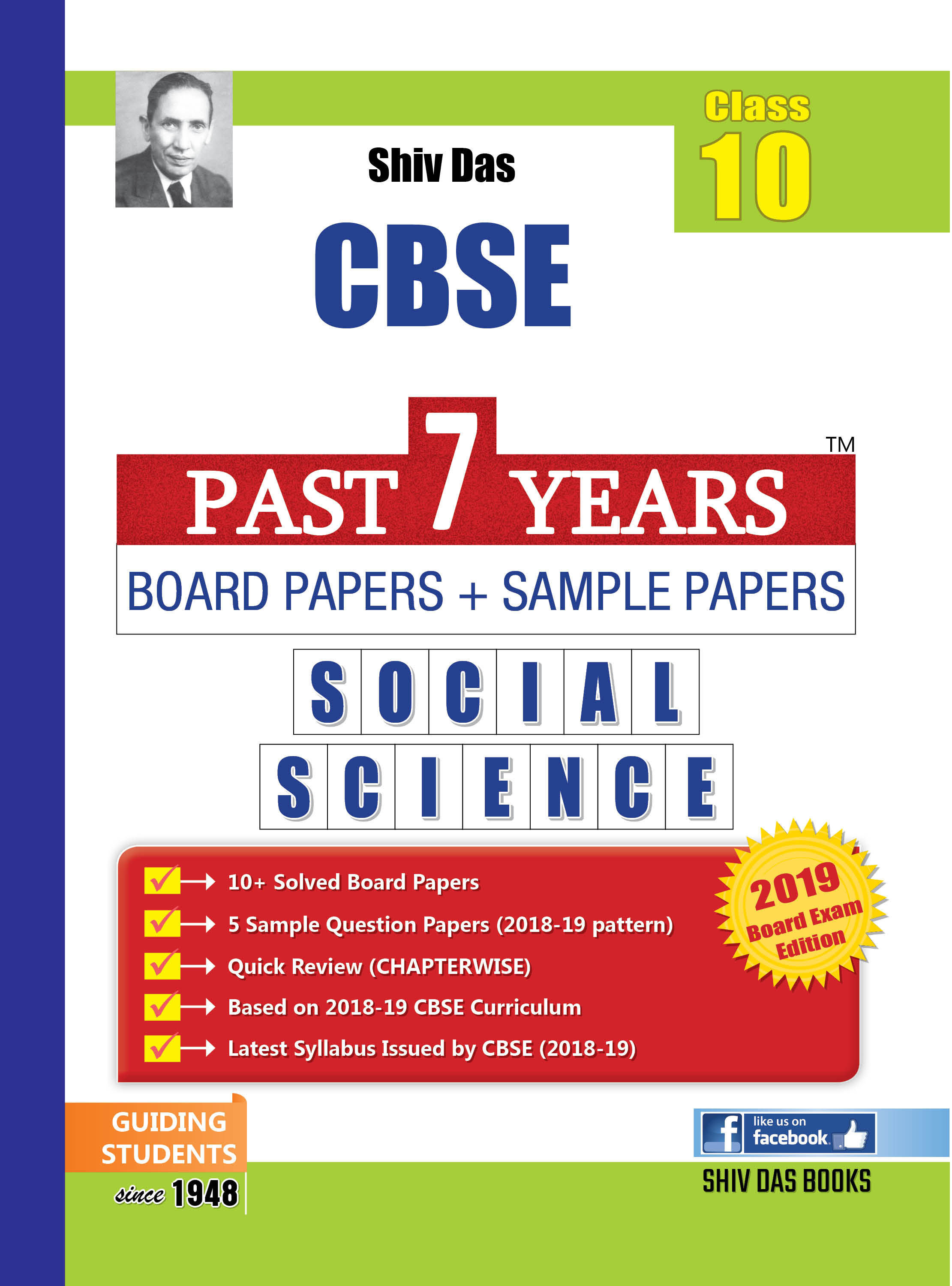 CBSE Past 7 Years Solved Board Papers+Sample Papers for Class 10 Social Science (2019 Board Exam Edition)