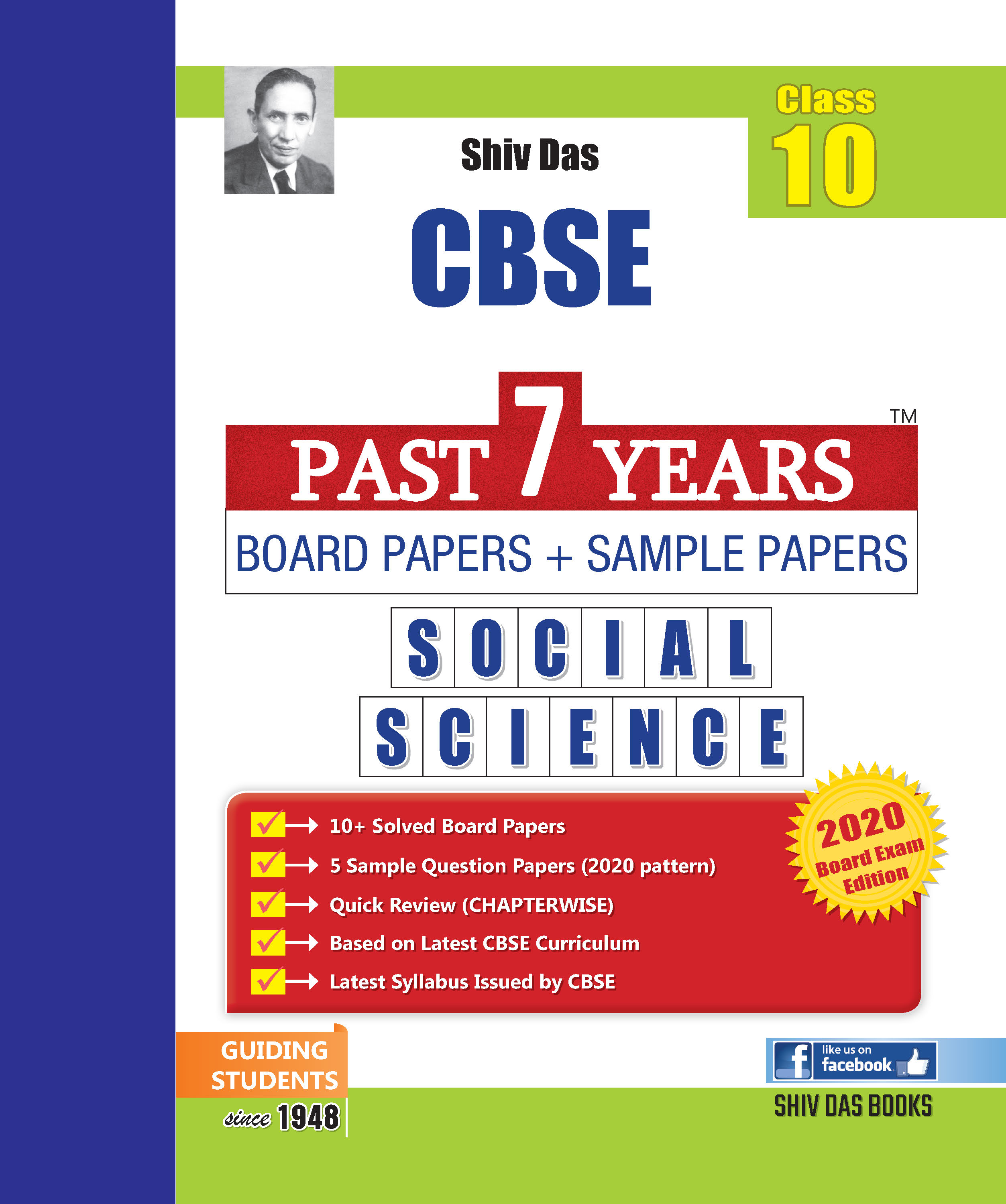 CBSE Past 7 Years Solved Board Papers+Sample Papers for Class 10 Social Science (2020 Board Exam Edition)