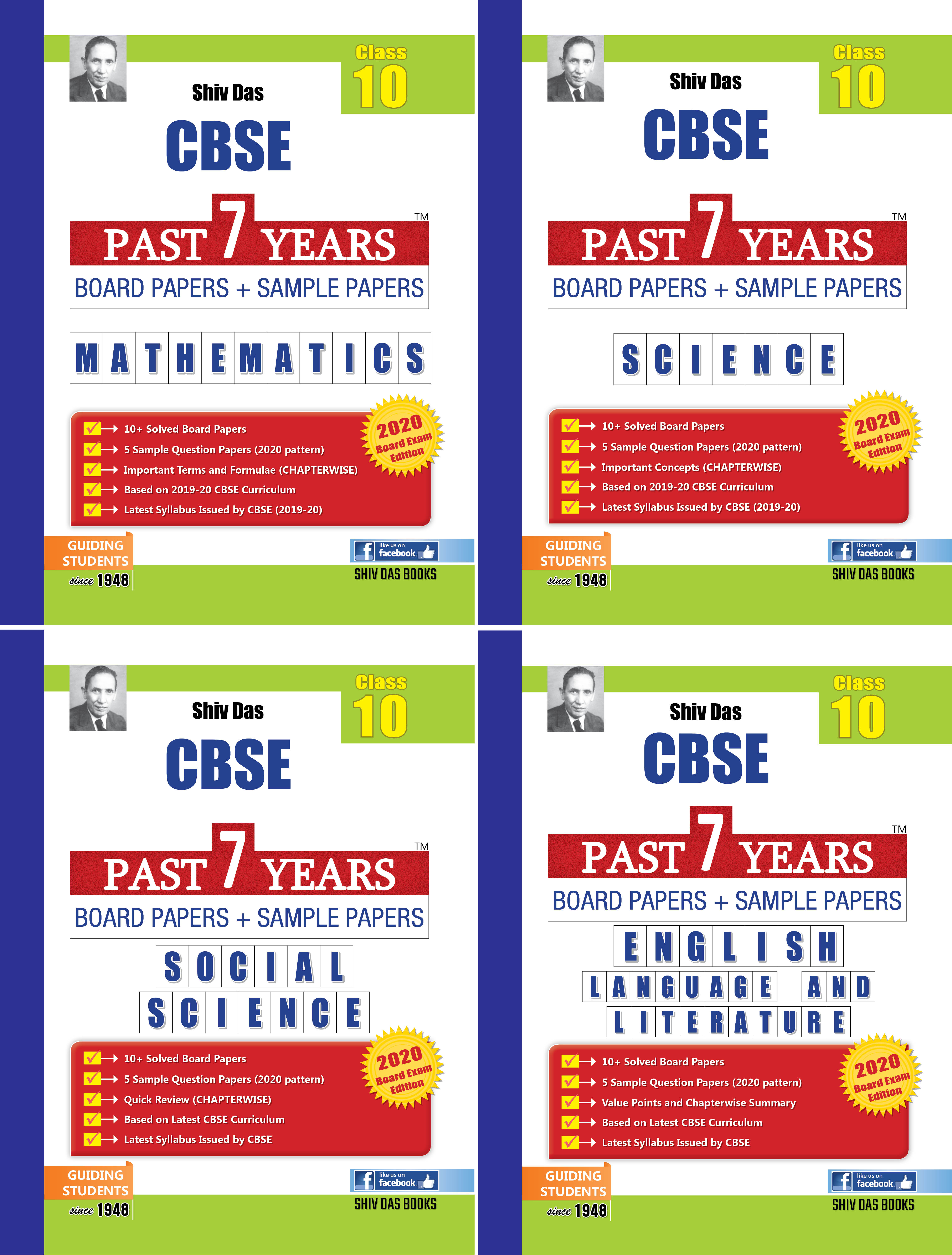 CBSE Past 7 Years Solved Board Papers and Sample Papers Combo Pack for Class 10 Maths Science Social Science English Language and Literature By SHIVDAS (2021 Board Exam Edition)