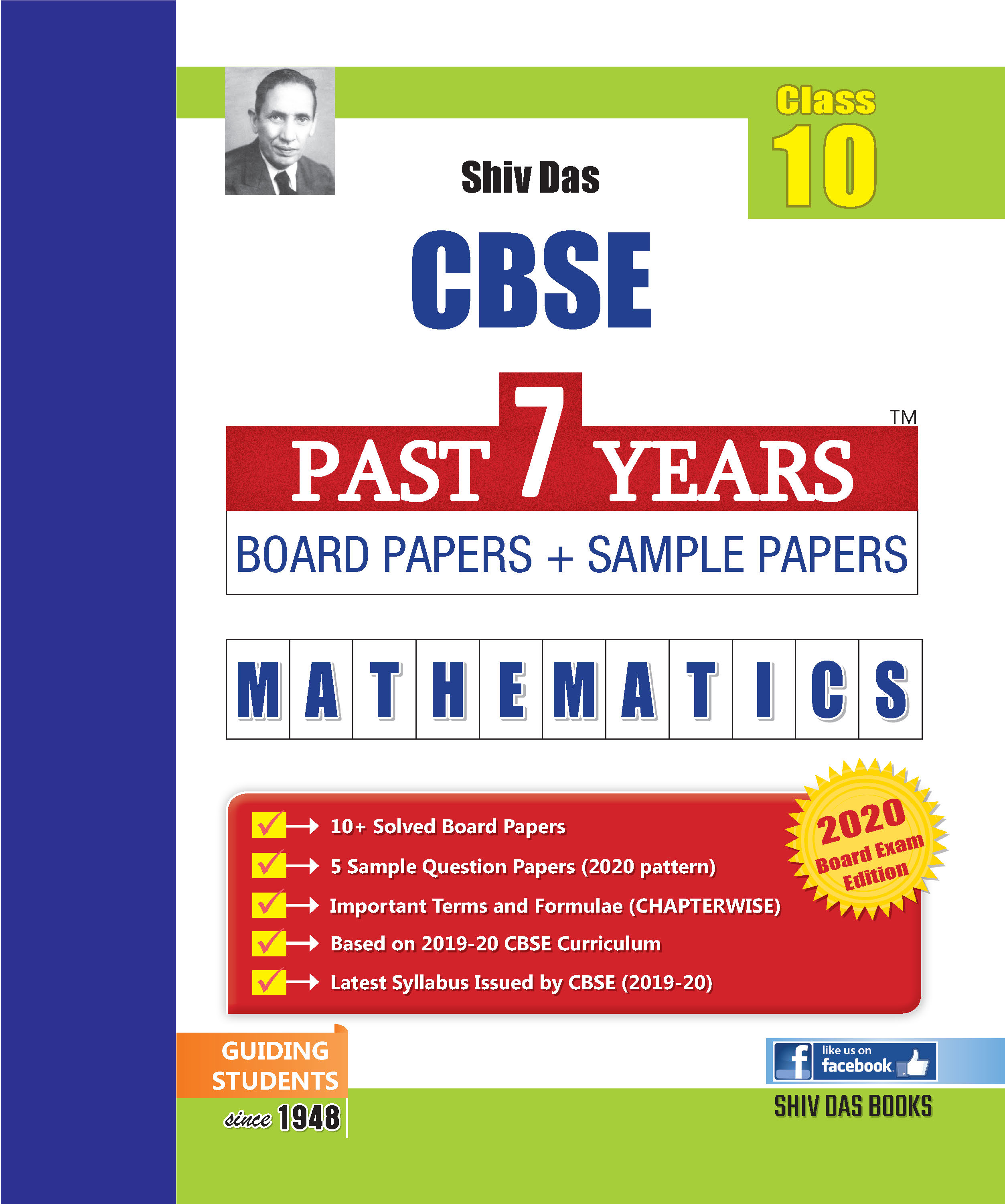 CBSE Past 7 Years Solved Board Papers+Sample Papers for Class 10 Maths (2020 Board Exam Edition)