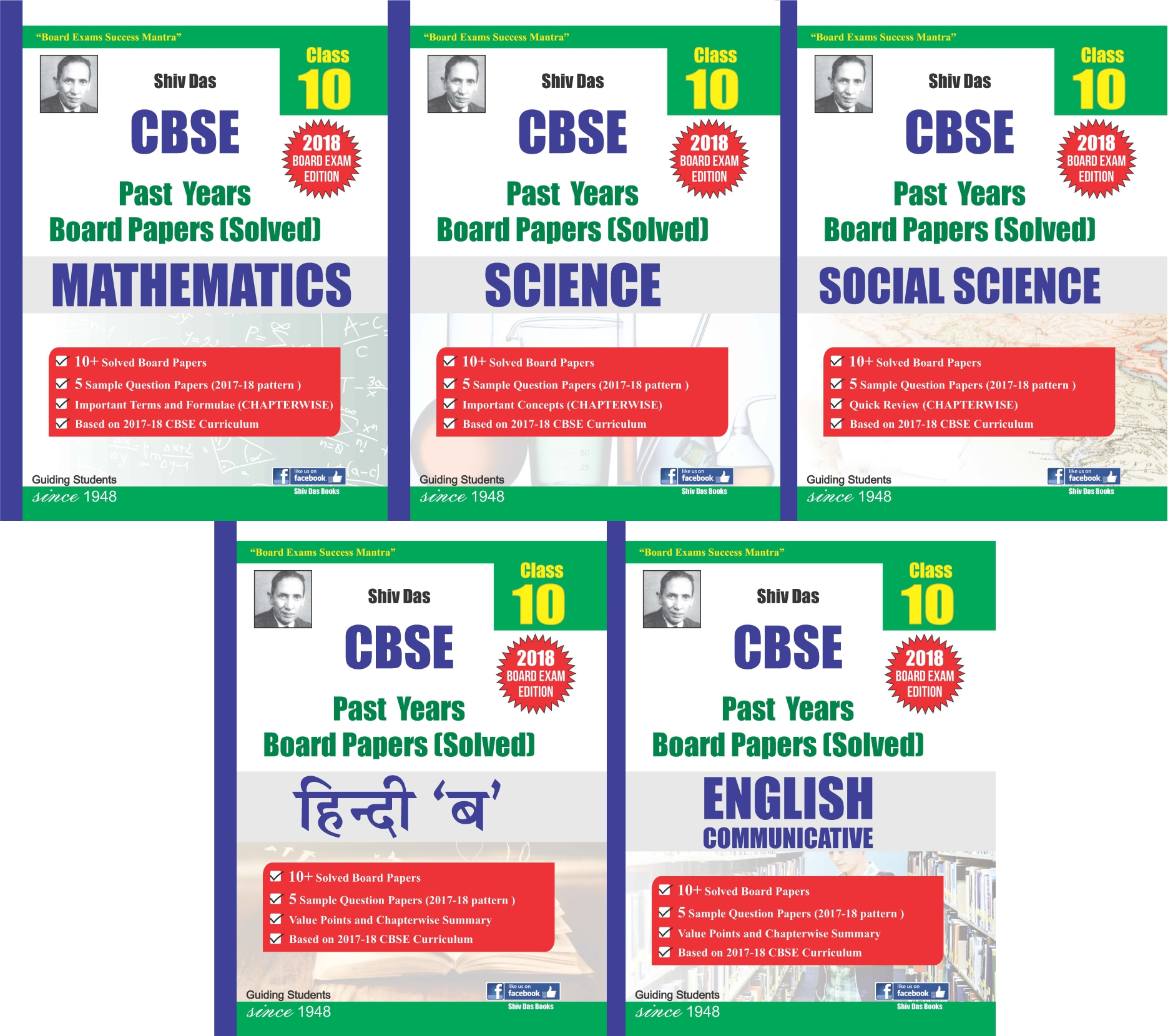 CBSE Past Years Solved Board Papers For Class 10 Hindi-B English Communicative Mathematics Science Social Science For 2018 Exam