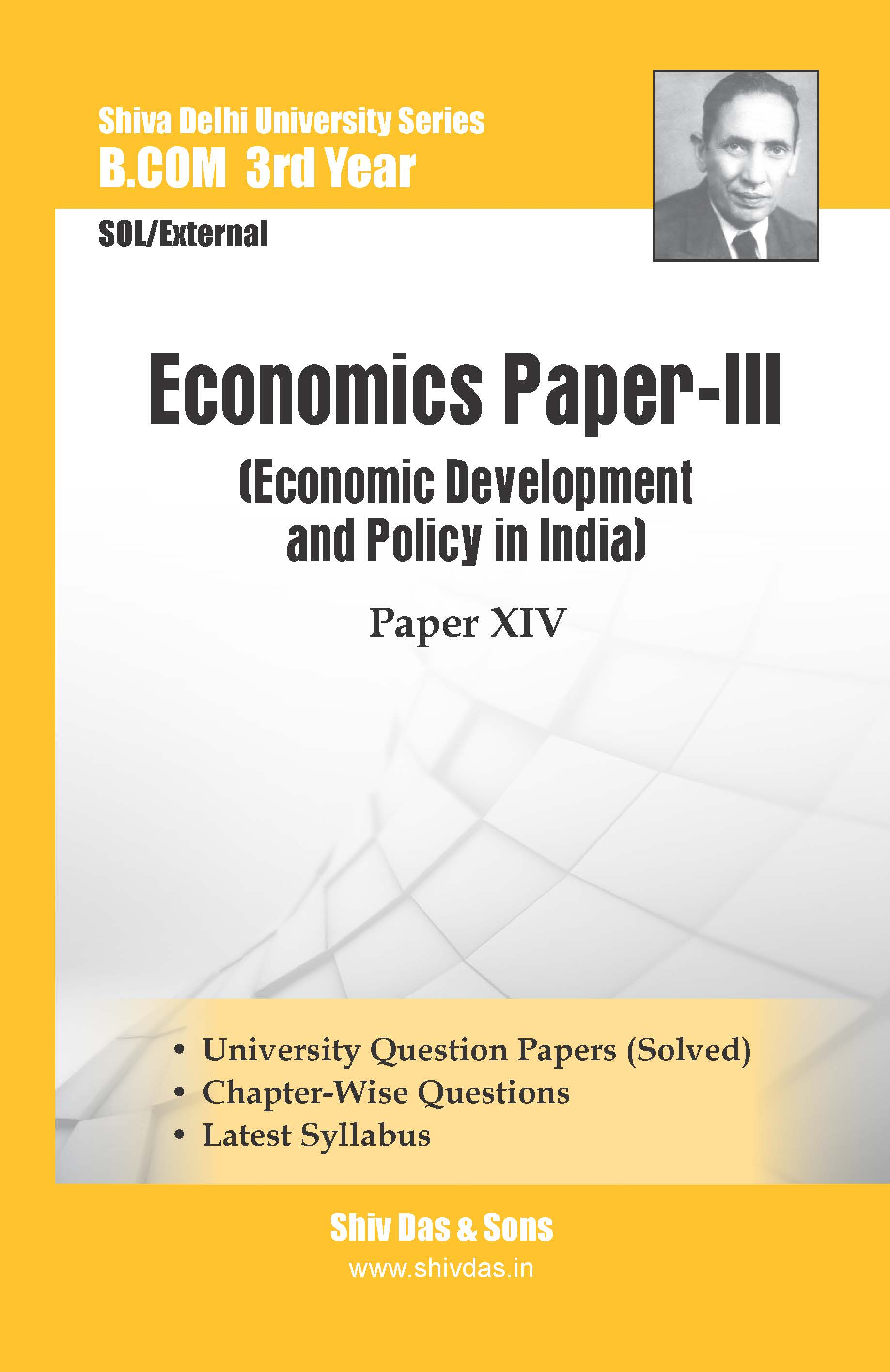 B.Com 3rd Year SOL/External Economics Paper-III (Hindi Medium)-Shiv Das Delhi University Series