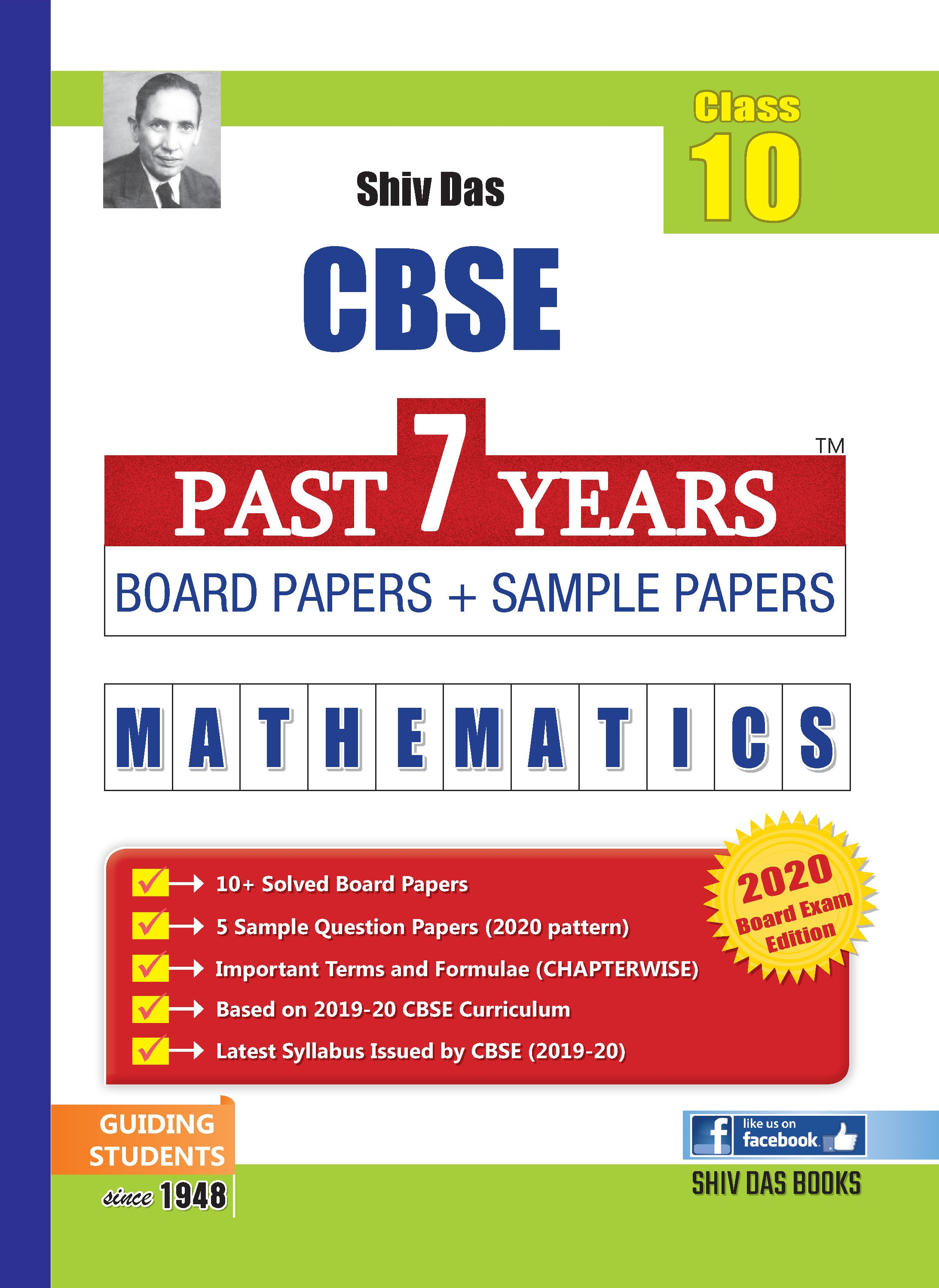 CBSE Past 7 Years Board Papers+Sample Papers Series, Books , Buy