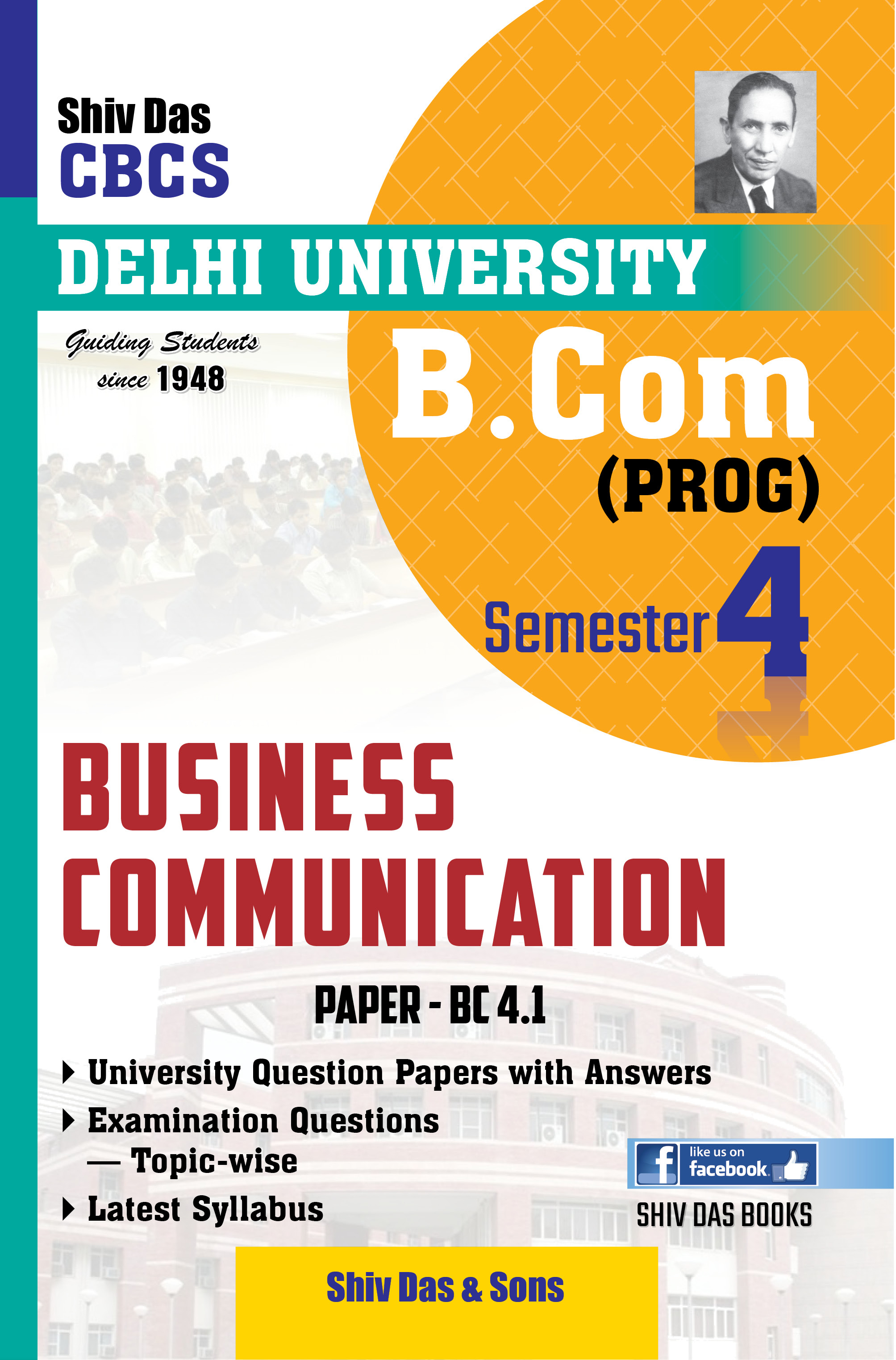 Business Communication for B.Com Prog Semester- 4 for Delhi University by Shiv Das