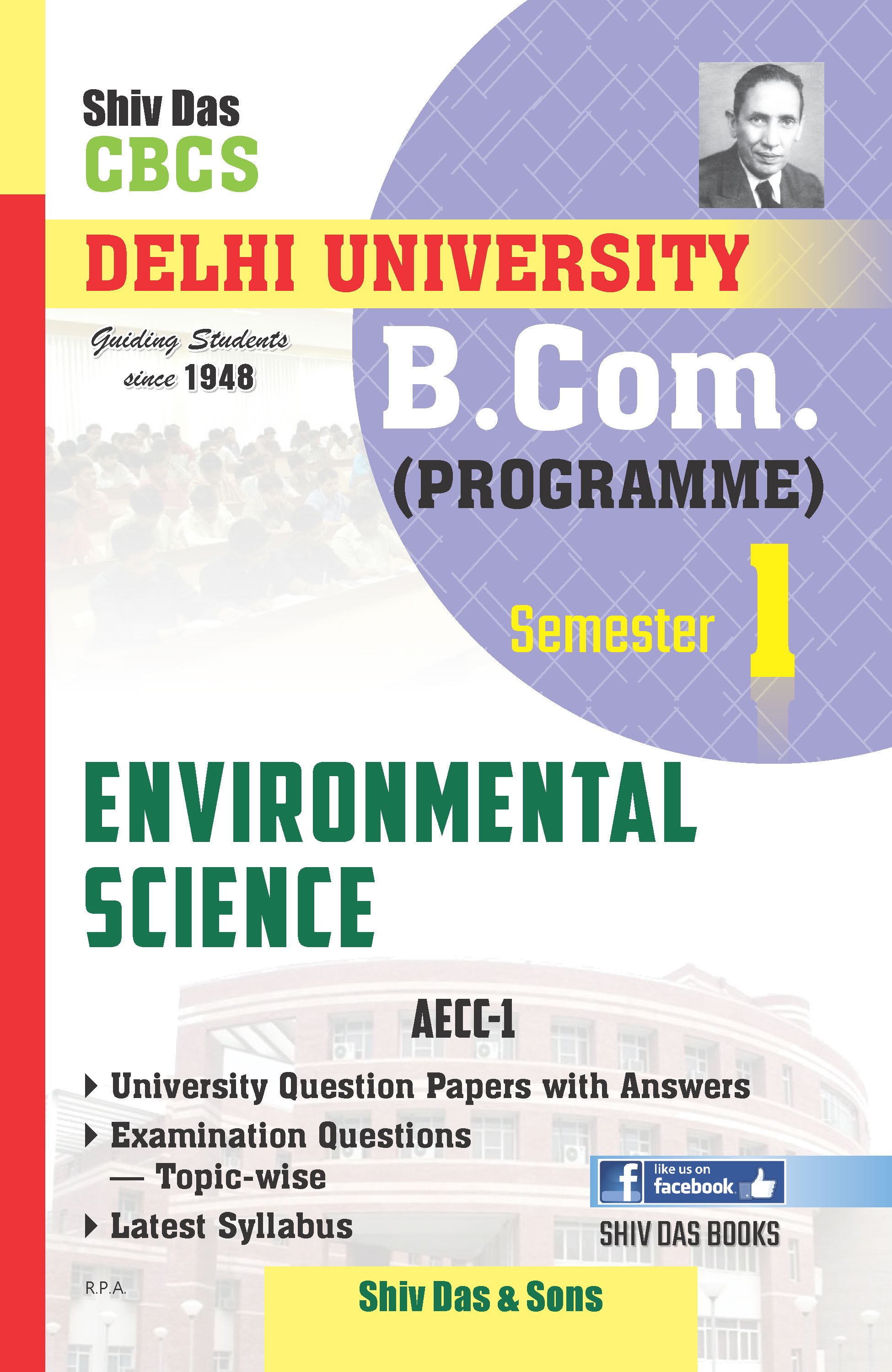 Environmental Science for B.Com Prog Semester 1 for Delhi University by Shiv Das