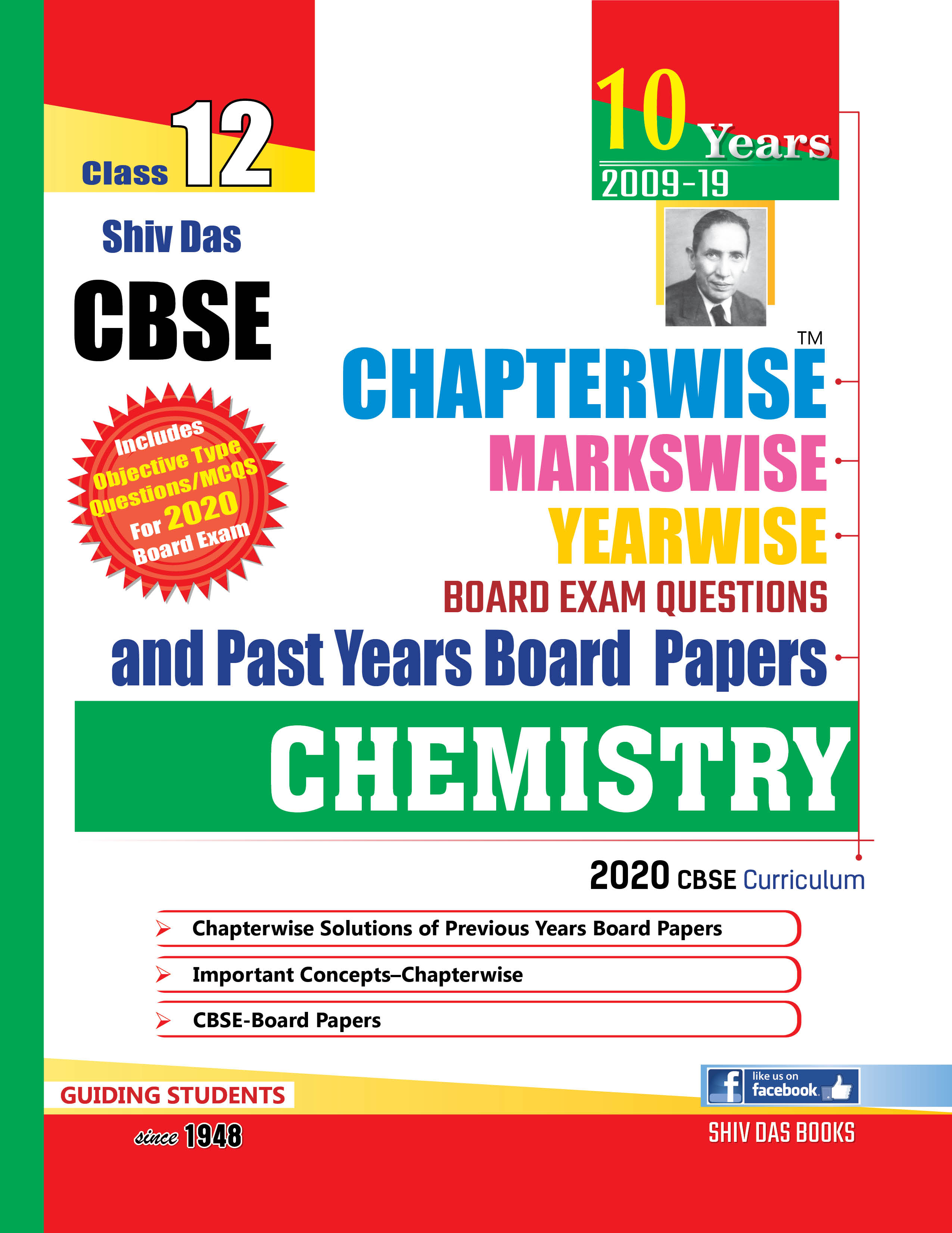 CBSE Chapterwise Markswise Yearwise Board Exam Questions Bank For Class 12 Chemistry (2020 Board Exam Edition)