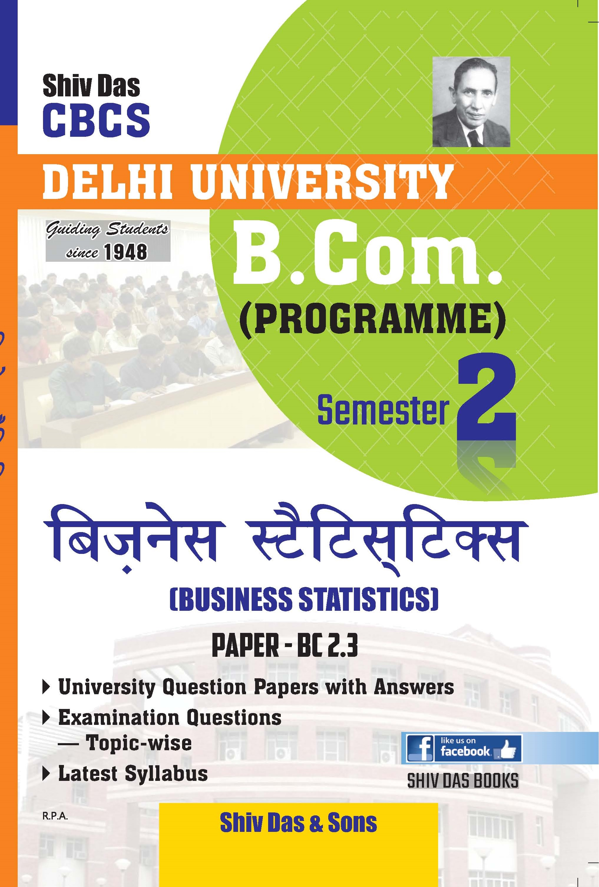 Business Statistics (Hindi Med.) for B.Com Prog Semester-2 for Delhi University by Shiv Das