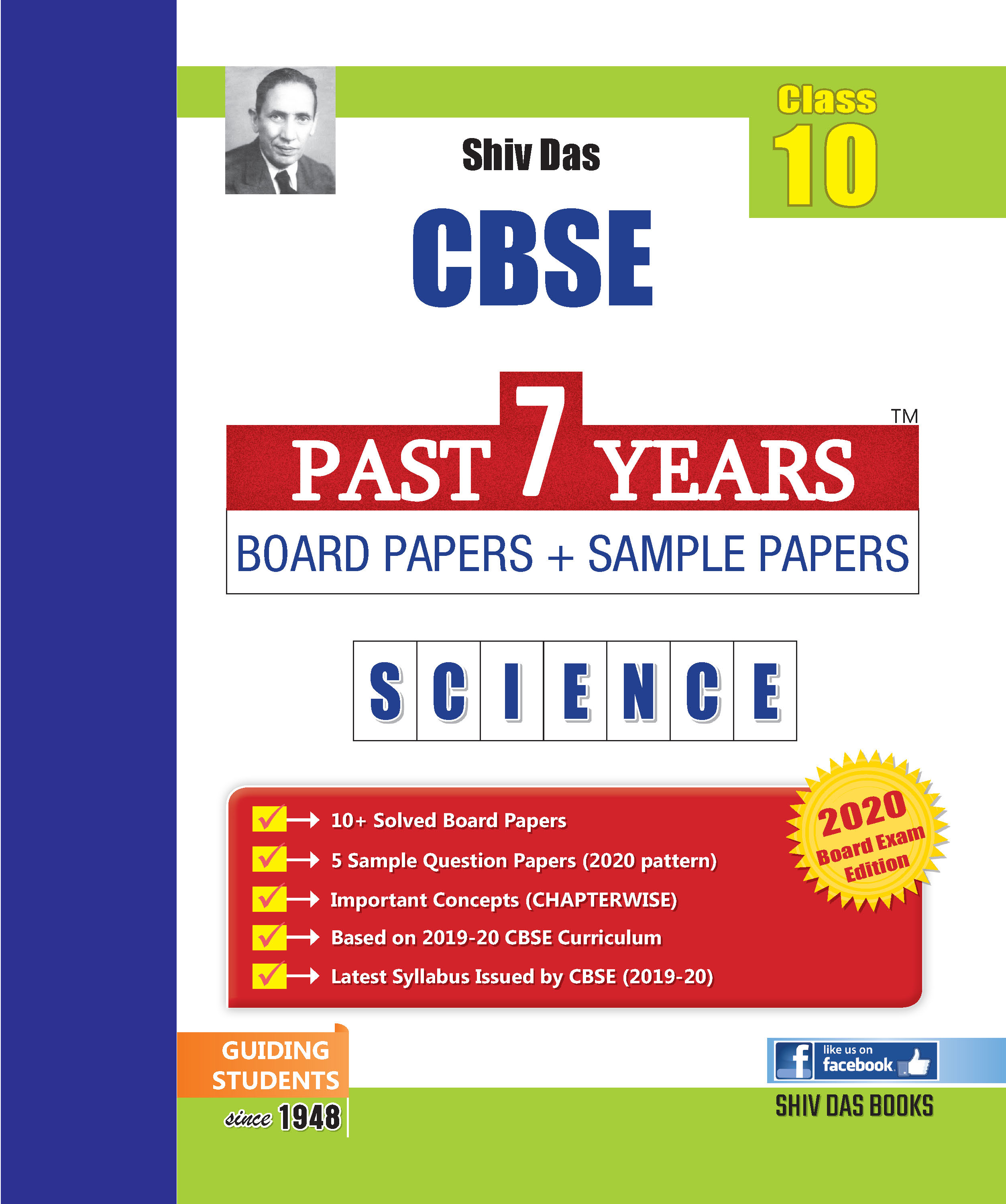 CBSE Past 7 Years Solved Board Papers+Sample Papers for Class 10 Science (2020 Board Exam Edition)