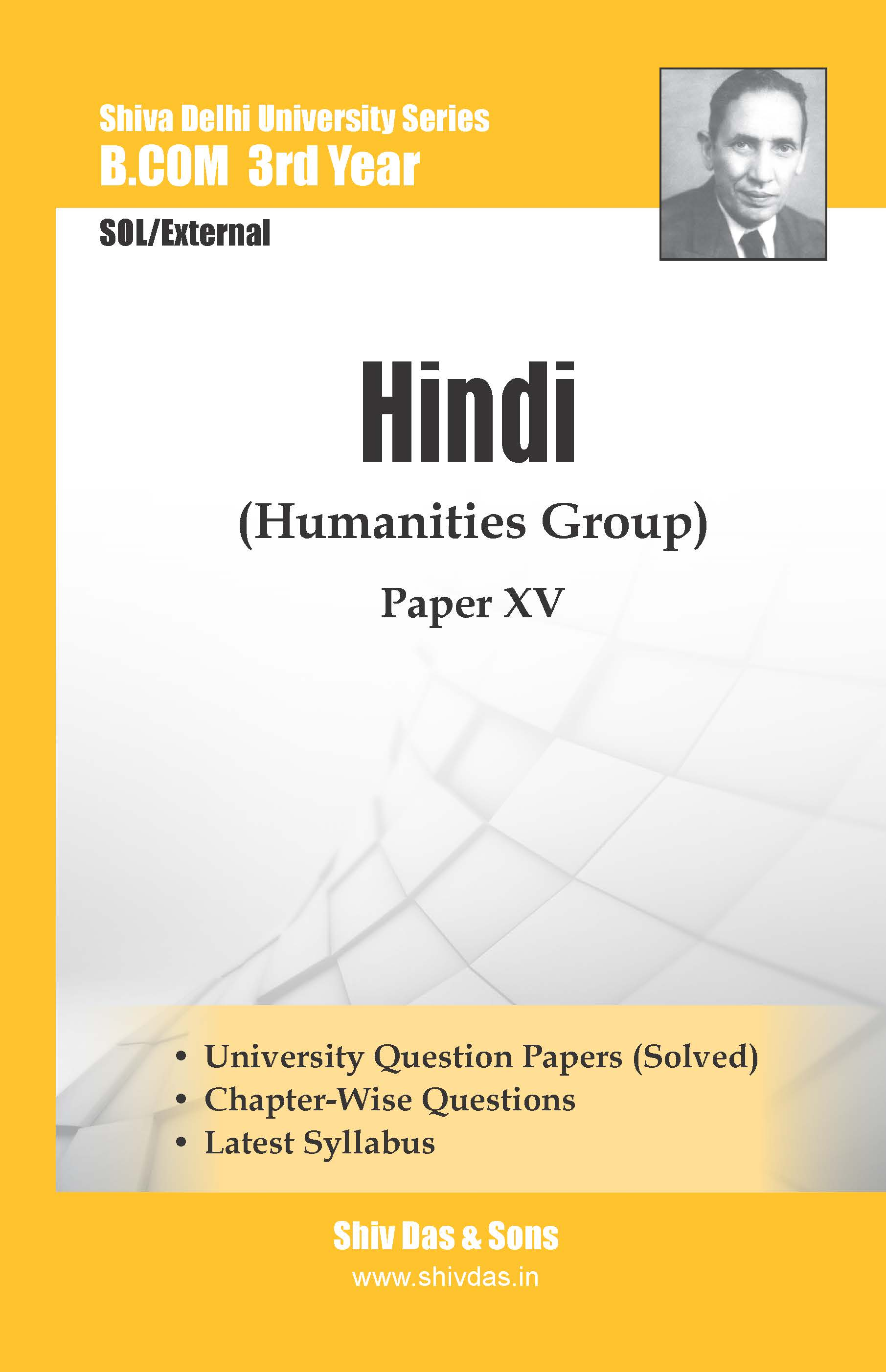 B.Com 3rd Year SOL/External Hindi Shiv Das-Delhi University Series