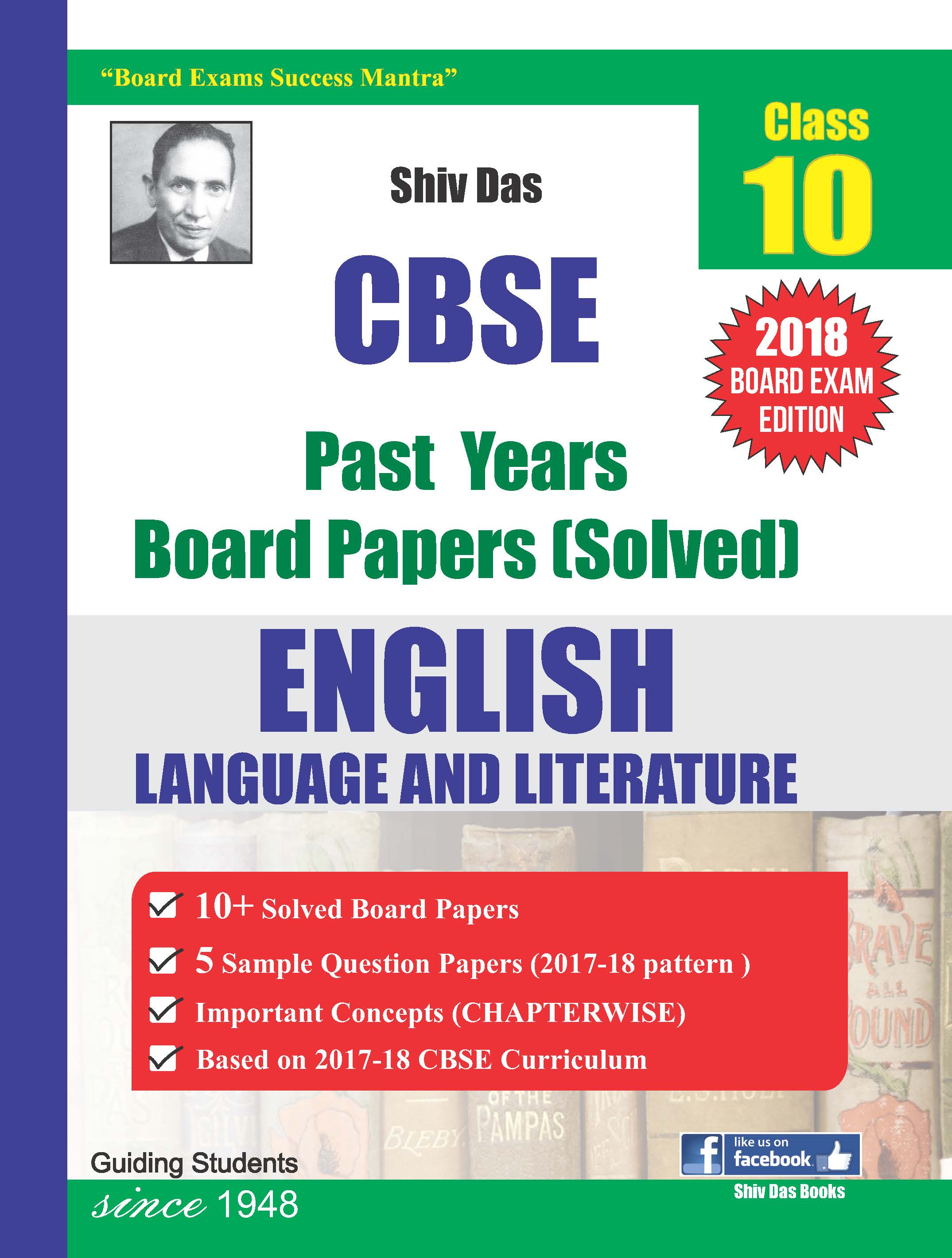 Class 10 CBSE Past Year Board Papers (Solved) English Language & Literature