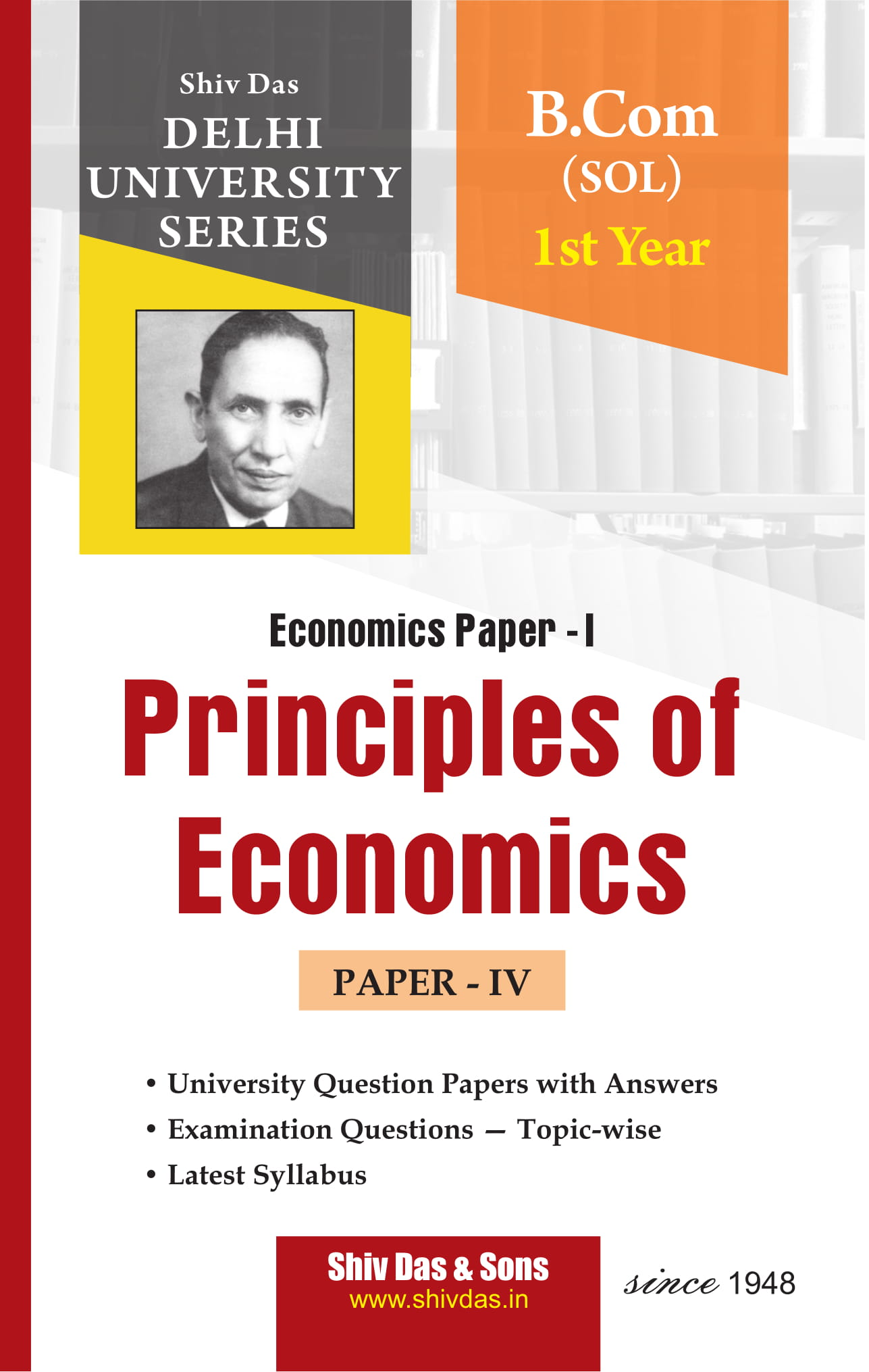 Principles of Economics (Eng. Medium) for B.Com-1st Year-SOL/External