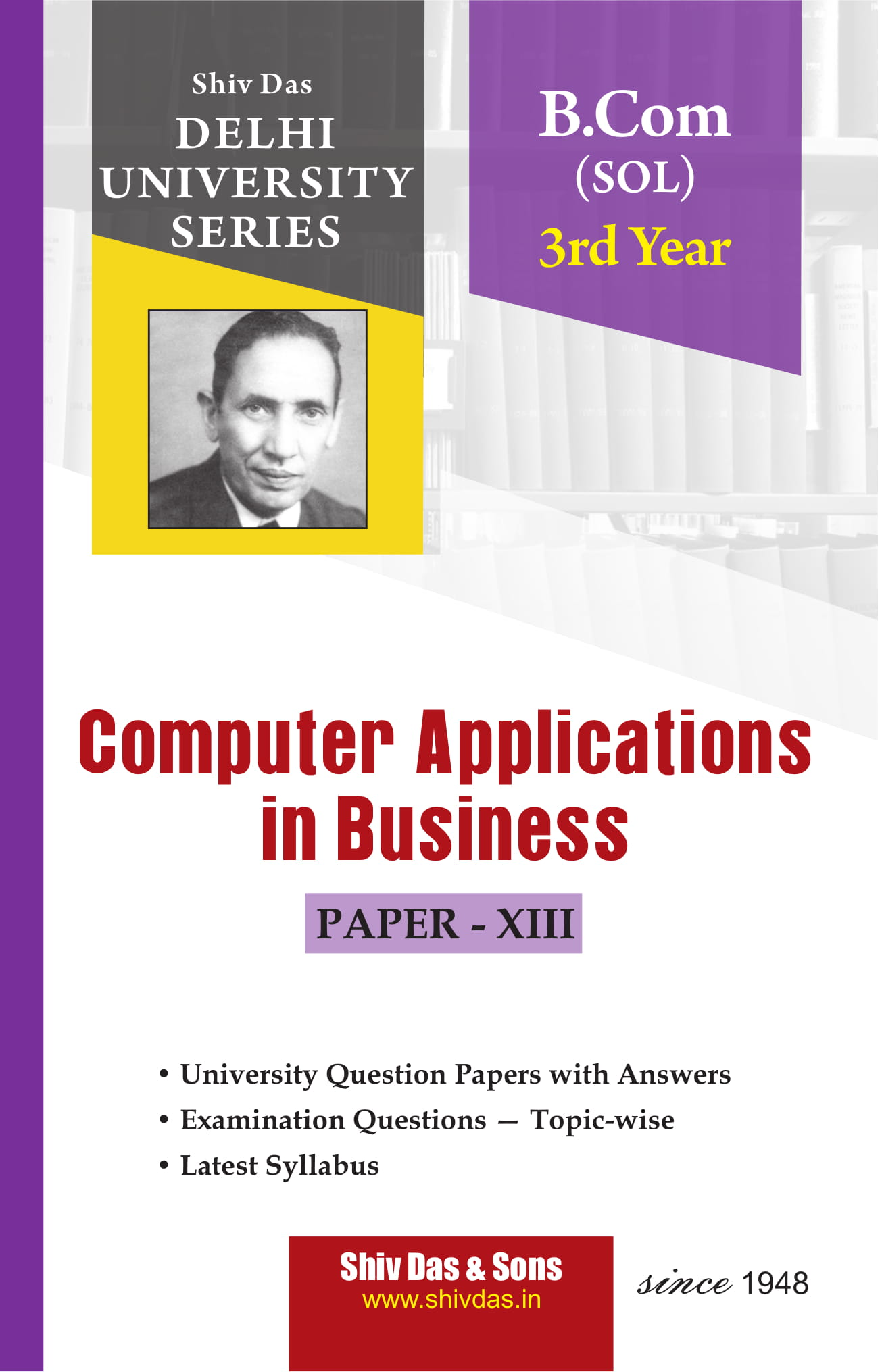 Computer Applications in Business (Eng. Medium) for B.Com 3rd Year SOL/External