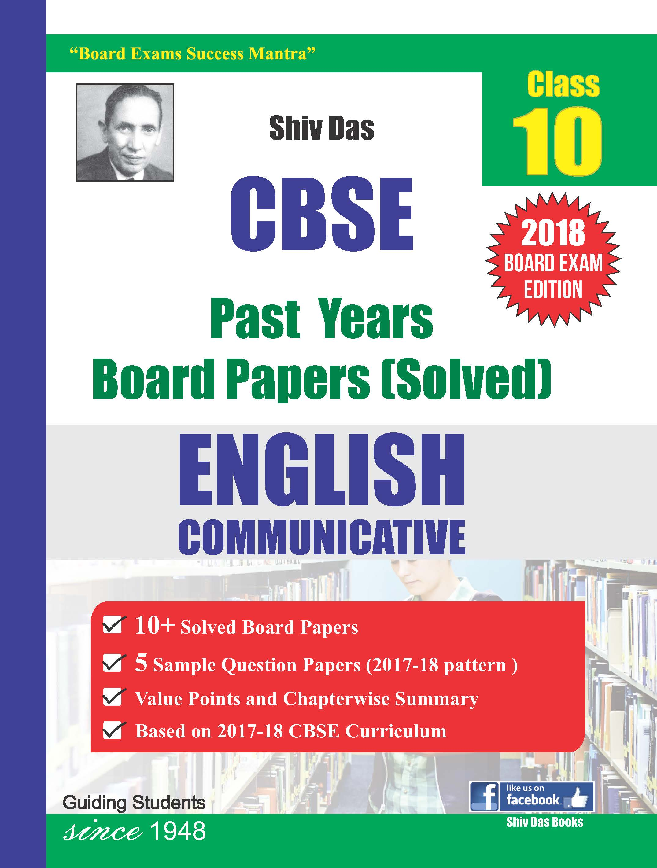 Class 10 CBSE Past Year Board Papers (Solved) English Communicative