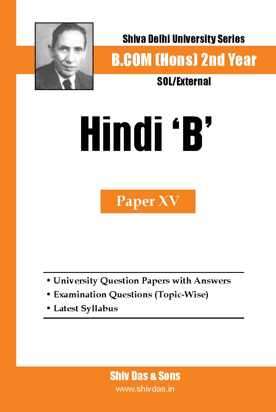 B.Com Hons-SOL/External-2nd Year-Hindi-B-Shiv Das-Delhi University Series