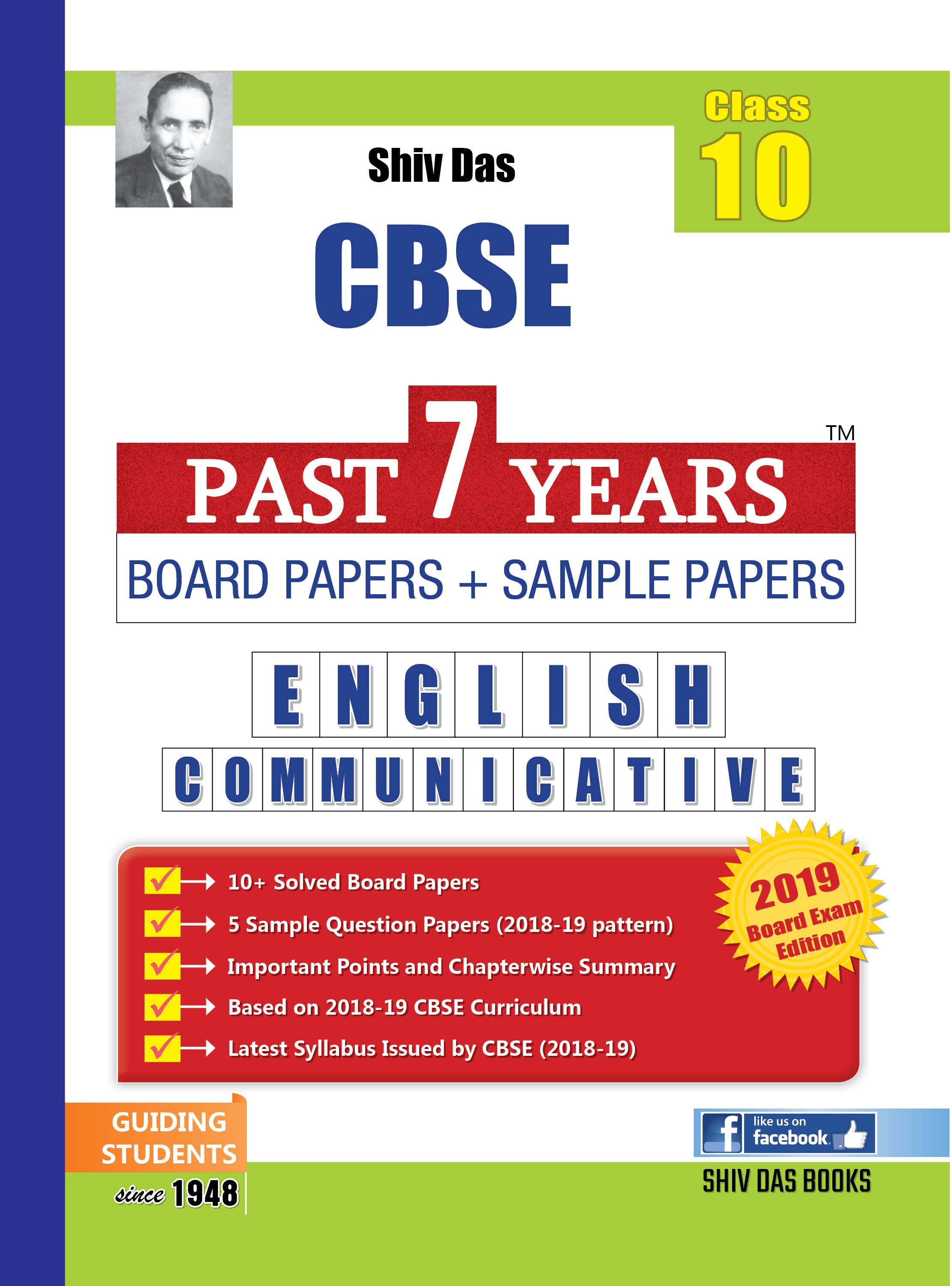 CBSE Past 7 Years Solved Board Papers+Sample Papers for Class 10 English Communicative (2019 Board Exam Edition)