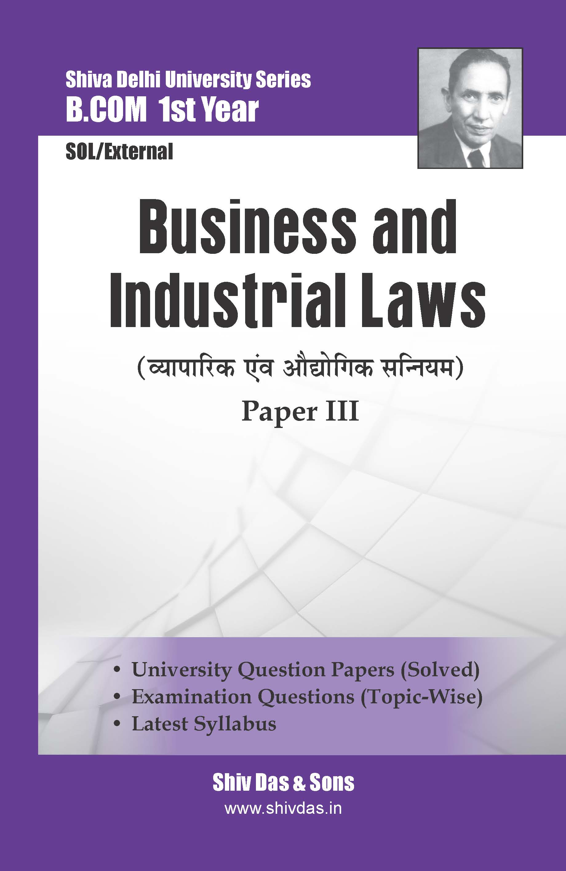 B.Com-1st Year-SOL/External-Business and Industrial Laws (Hindi Medium)-Shiv Das-Delhi University Series