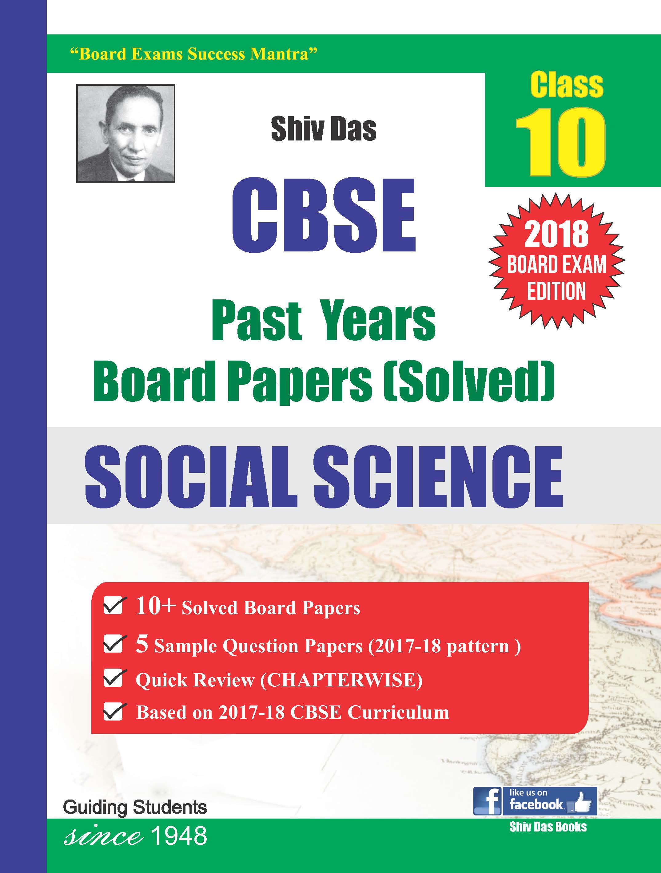 Class 10 CBSE Past Year Board Papers (Solved) Social Science