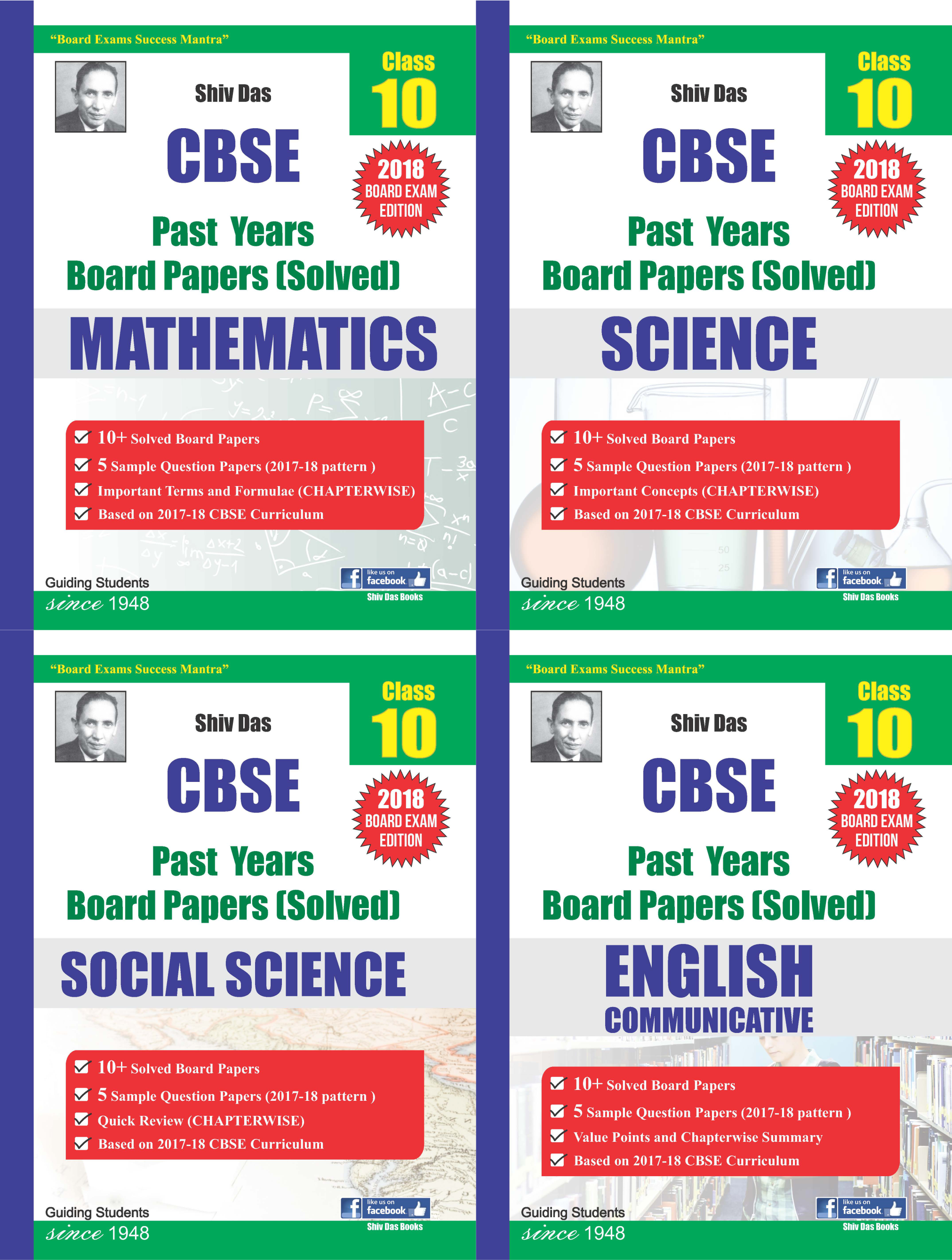 CBSE Past Years Board Papers Pack of 4 for Class 10 Maths Science Social Science English Communicative (2018 Board Exam Edition)