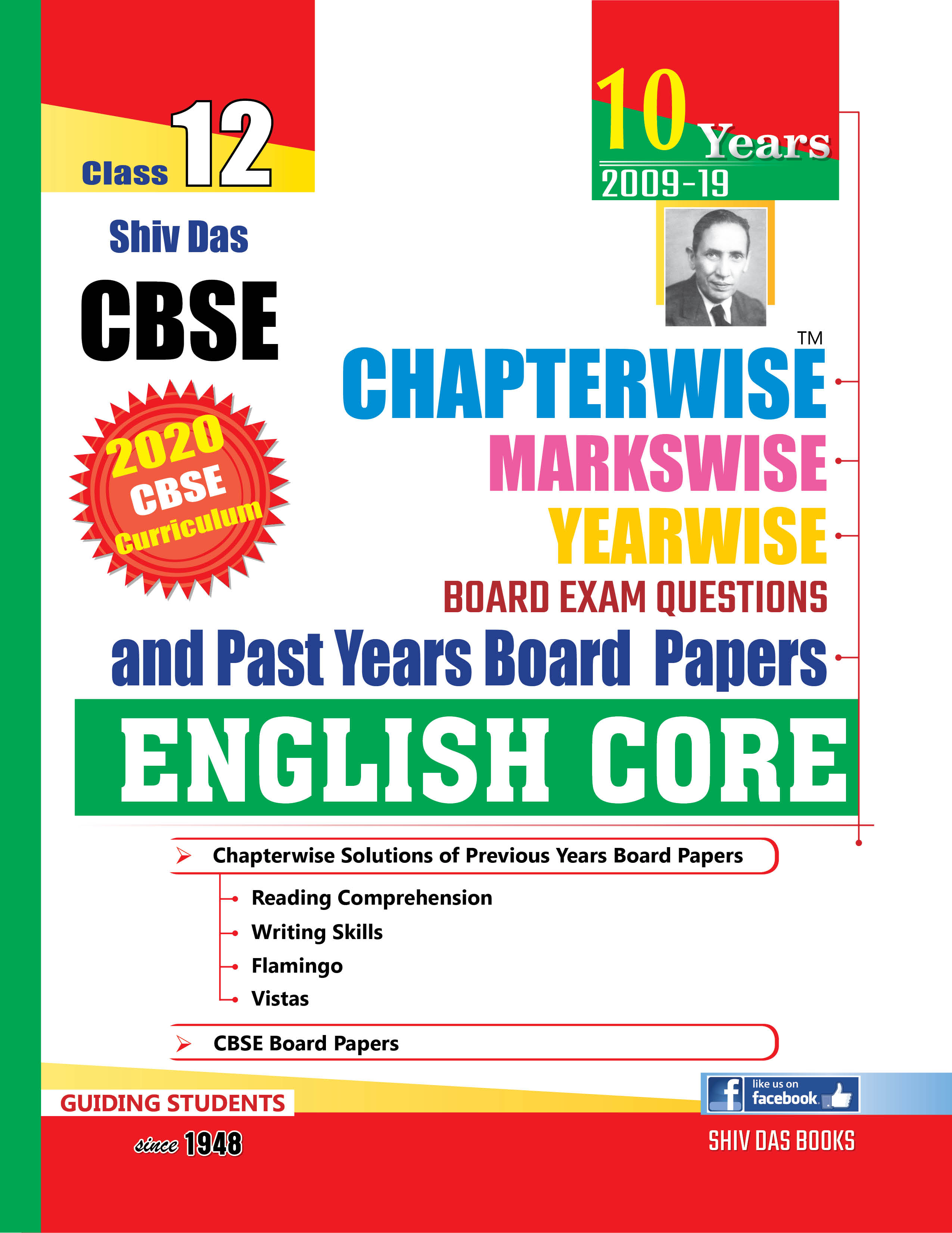 CBSE Chapterwise Markswise Yearwise Board Exam Questions Bank For Class 12 English Core (2020 Board Exam Edition)