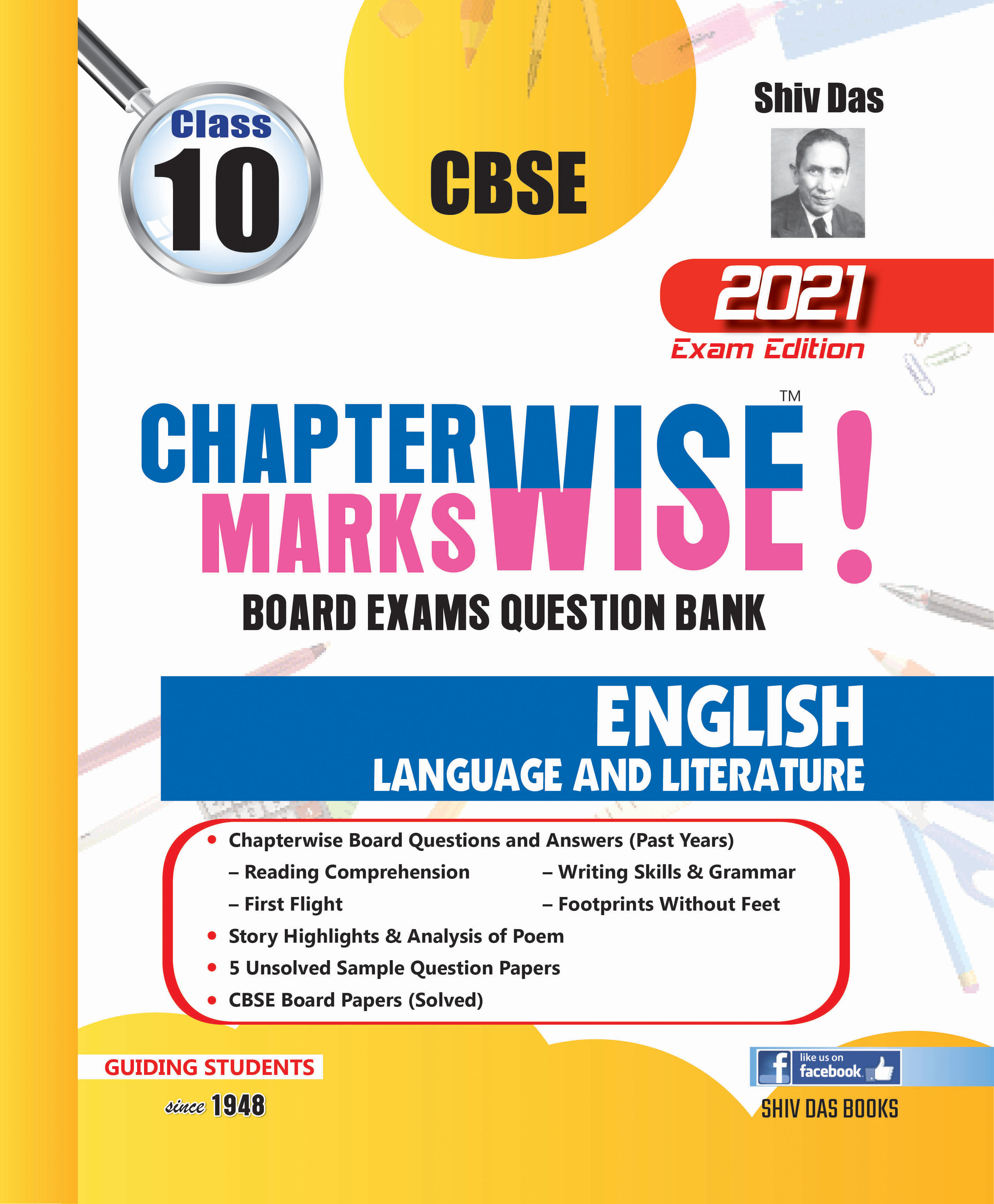 CBSE Chapterwise and Markswise Board Exam Question Bank By SHIVDAS for Class 10 English Language and Literature (2021 Board Exam Edition)