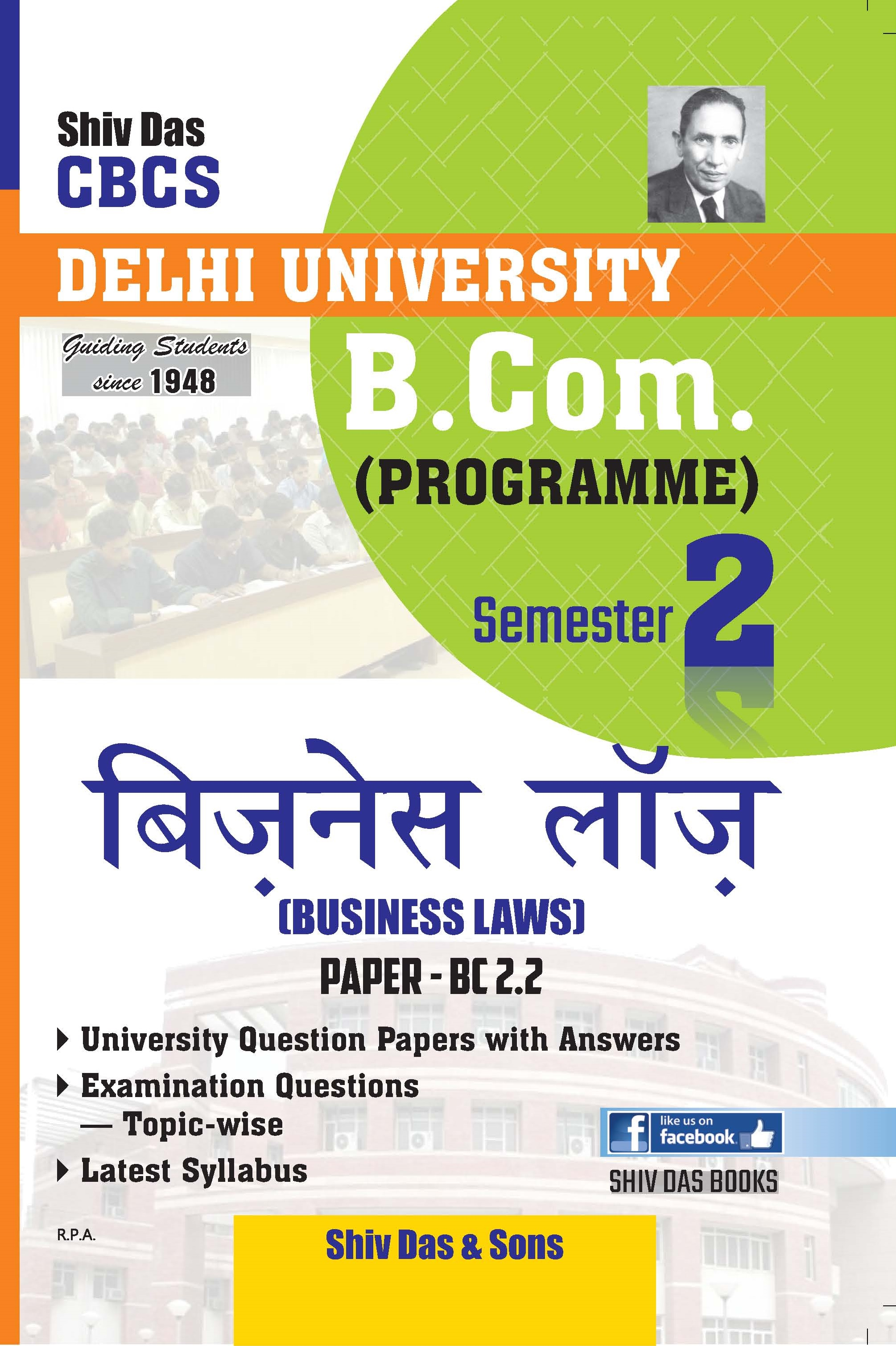 Business Laws (Hindi Med.) for B.Com Prog Semester-2 for Delhi University by Shiv Das