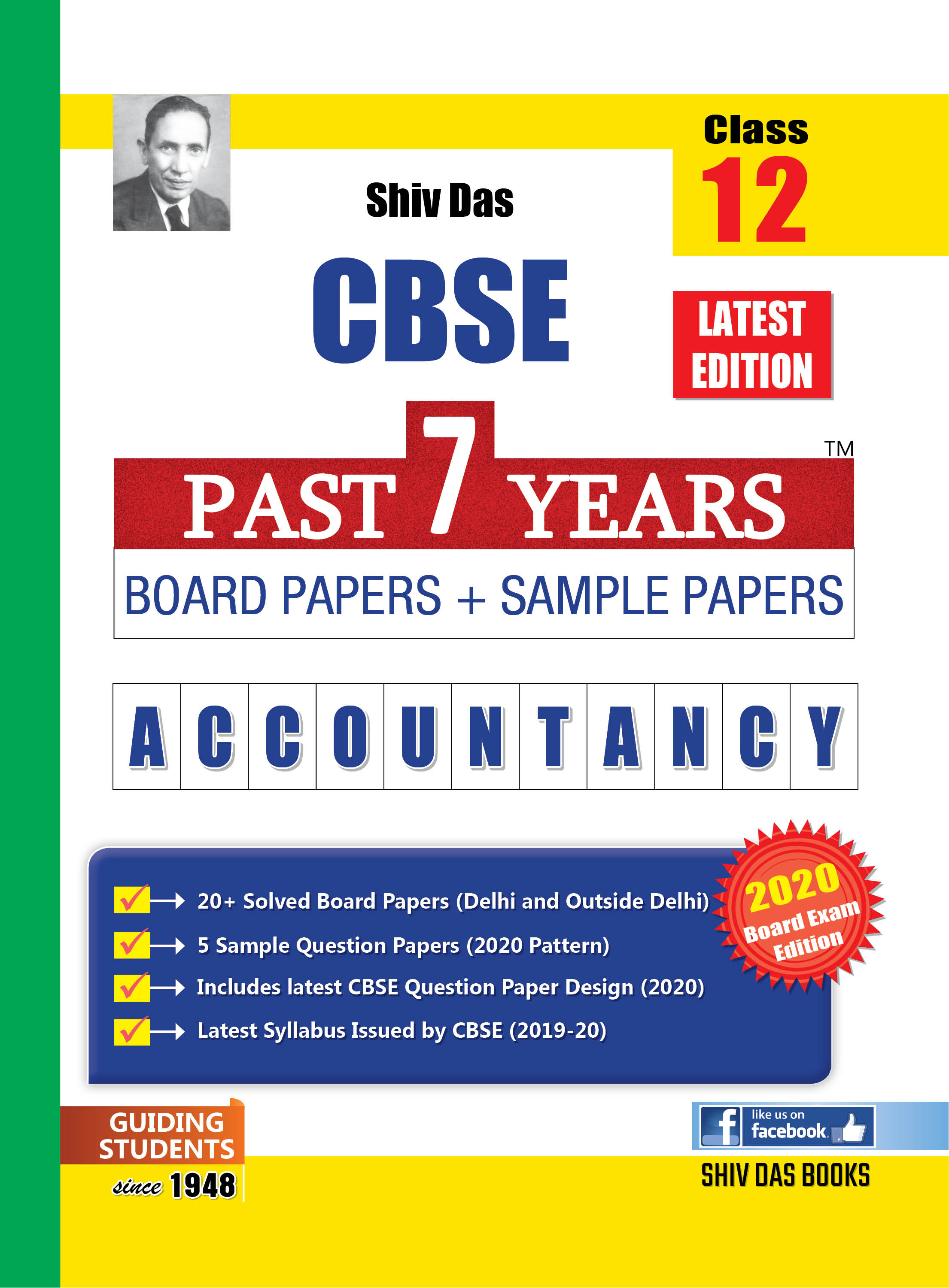 CBSE Past 7 Years Solved Board Papers+Sample Papers for Class 12 Accountancy (2020 Board Exam Edition)