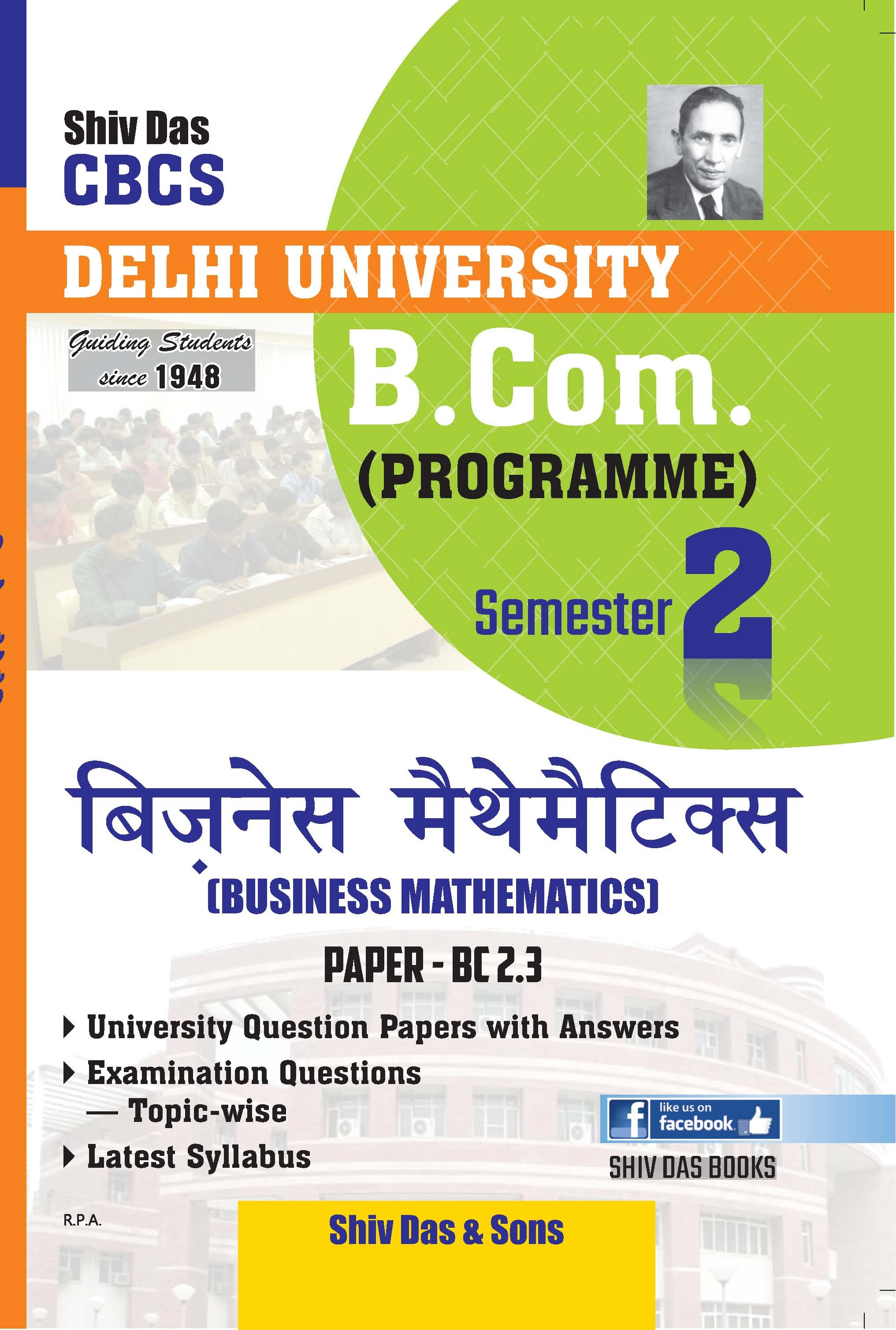 Business Mathematics (Hindi Med.) for B.Com Prog Semester-2 for Delhi University by Shiv Das