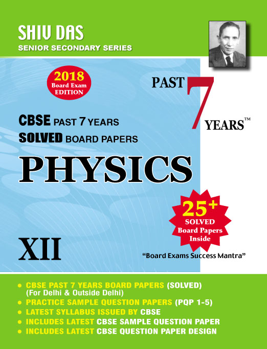 CBSE Past 7 Years Solved Board Papers for Class 12 Physics (2018 Board Exam Edition)