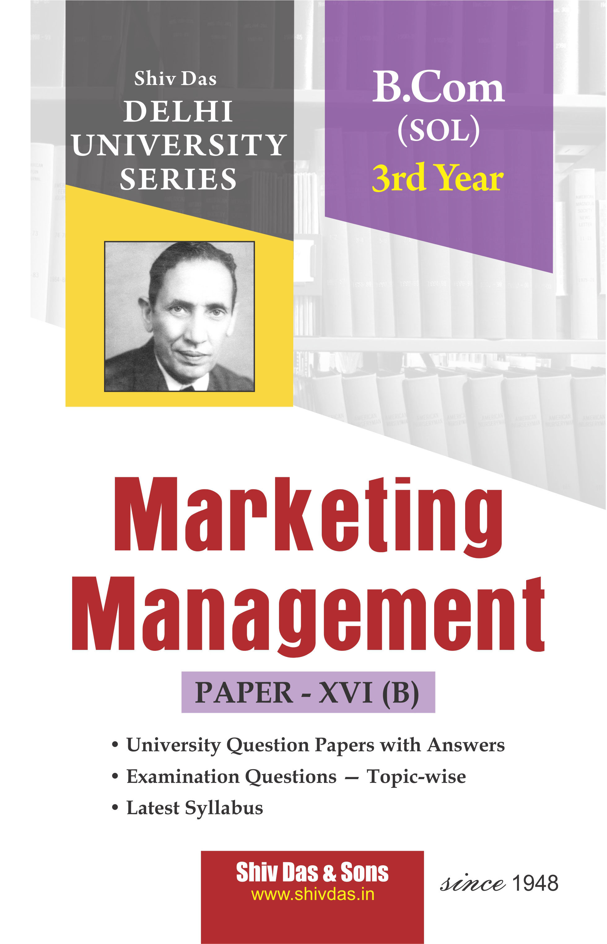 Marketing Management (Eng. Medium) for B.Com 3rd Year SOL/External