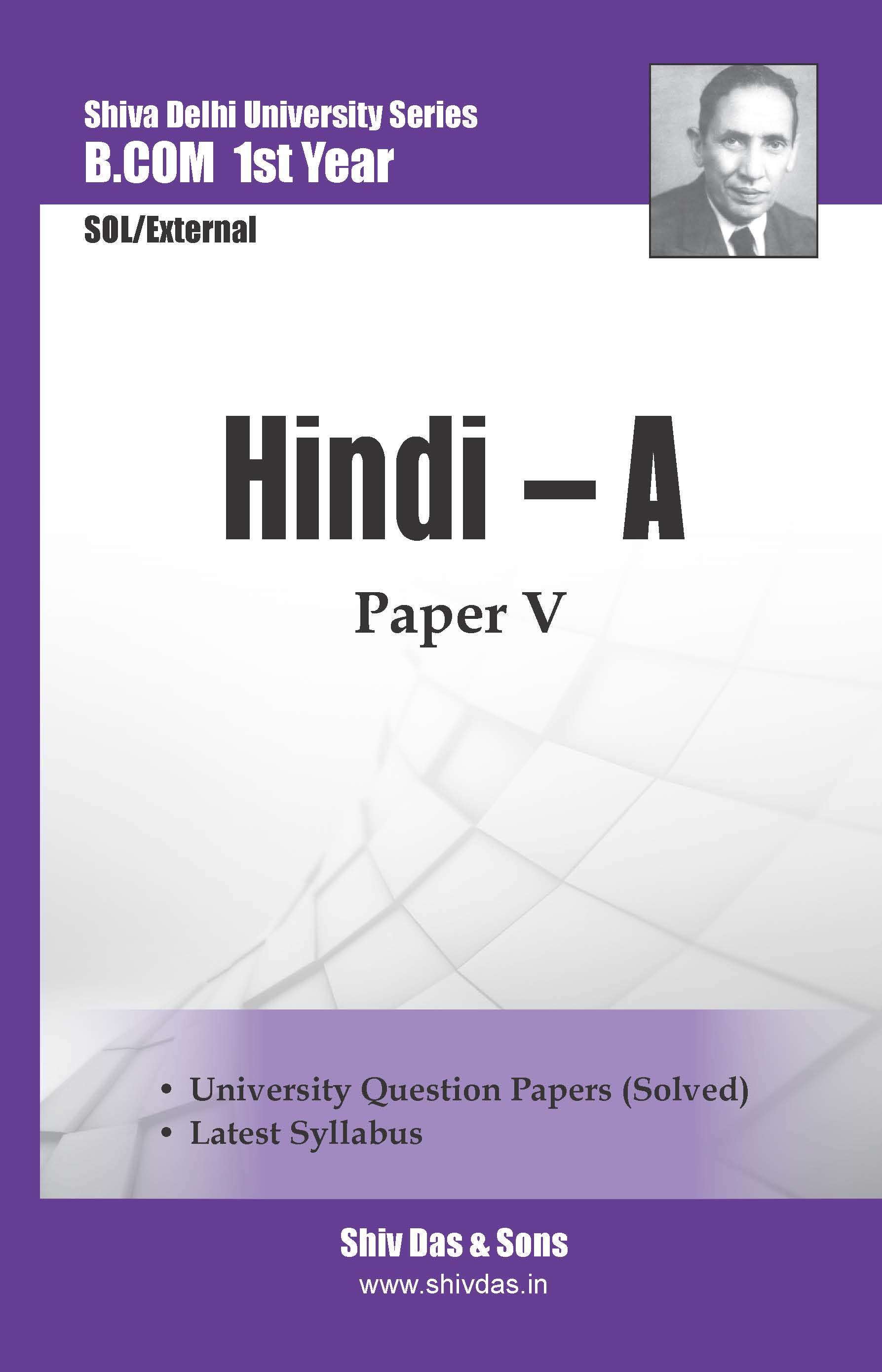 B.Com-1st Year-SOL/External-Hindi-A-Shiv Das-Delhi University Series