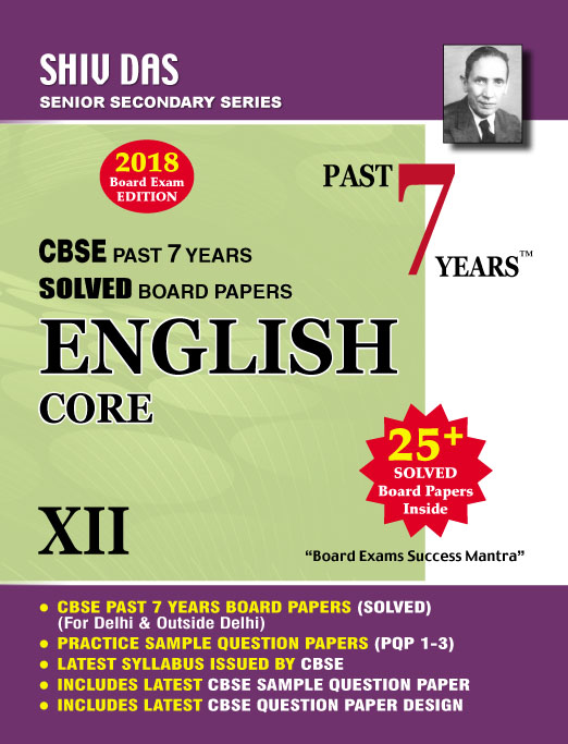 CBSE-Class 12-ENGLISH-Past 7 Years Solved Question Papers-2018 Edition