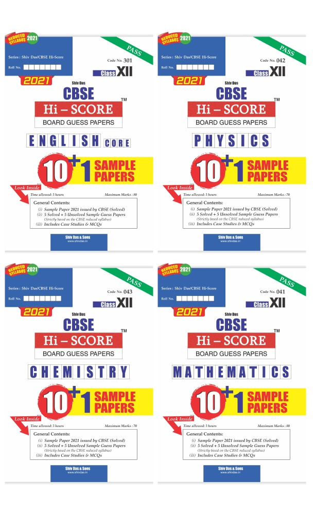 CBSE 2021 Pattern HI SCORE Board Sample Guess Papers Combo Pack for Class 12 Physics Chemistry Mathematics English Core