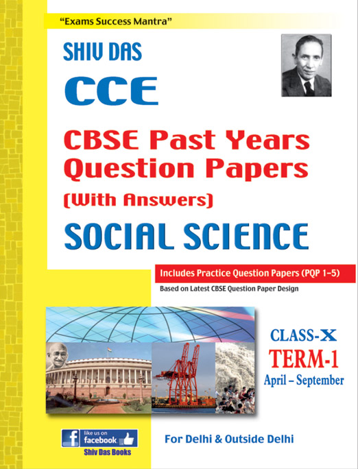 past years questions Wishful students who wish to go through aieee previous year question papers, they can download them from the web portal these aieee previous year papers will help you understand the pattern.