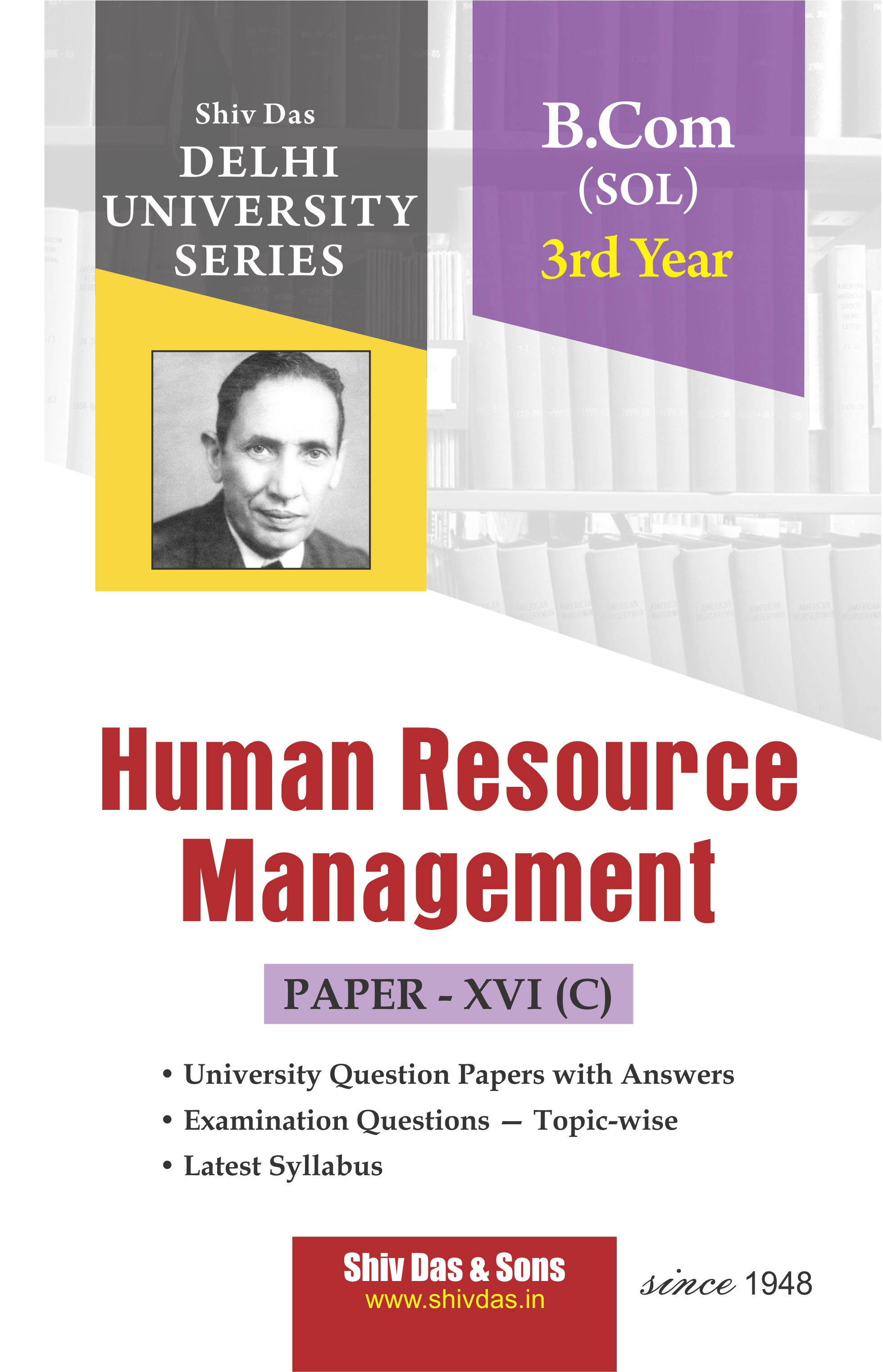 Human Resource Management (Eng. Medium) for B.Com 3rd Year SOL/External