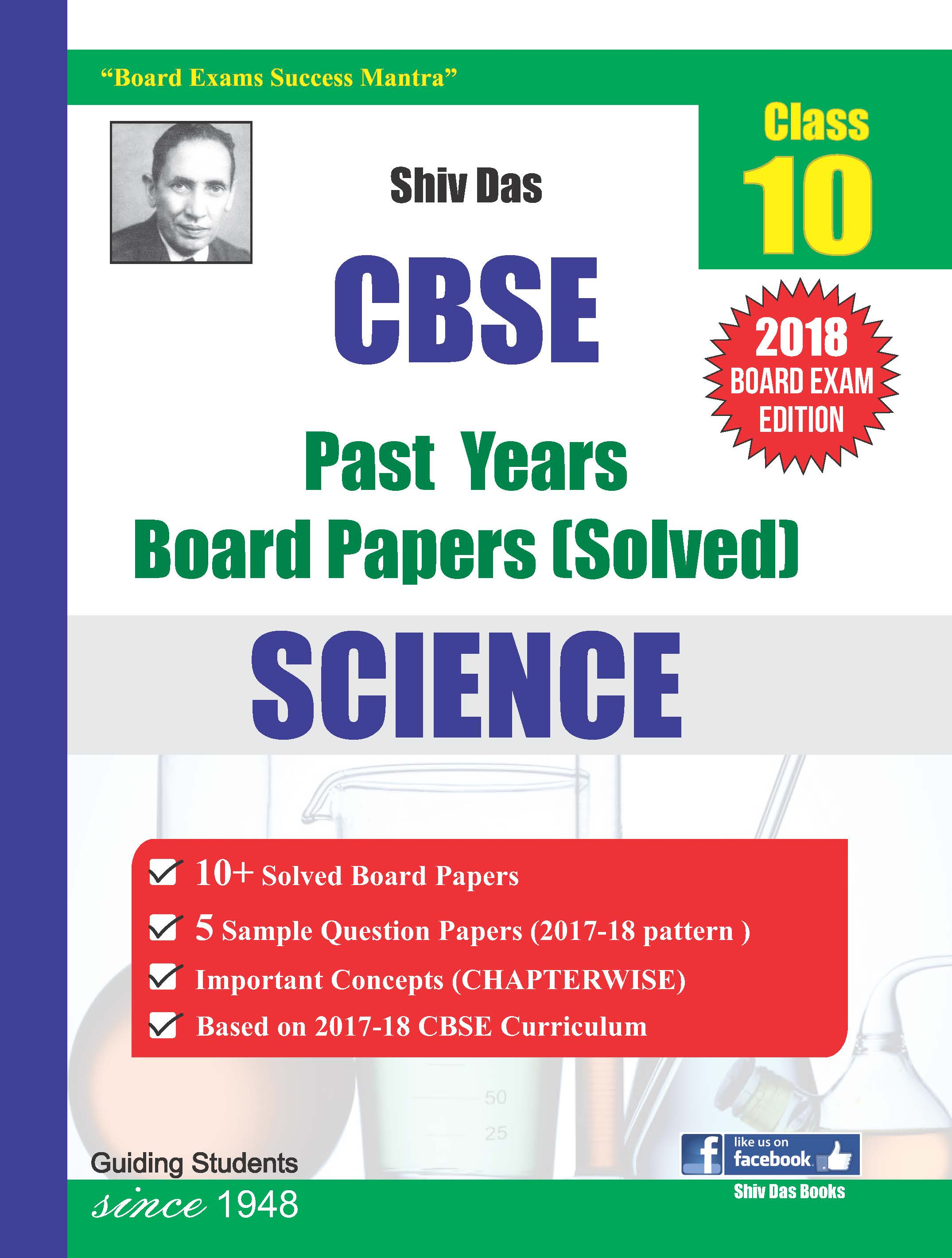 Class 10 CBSE Past Year Board Papers (Solved) Science