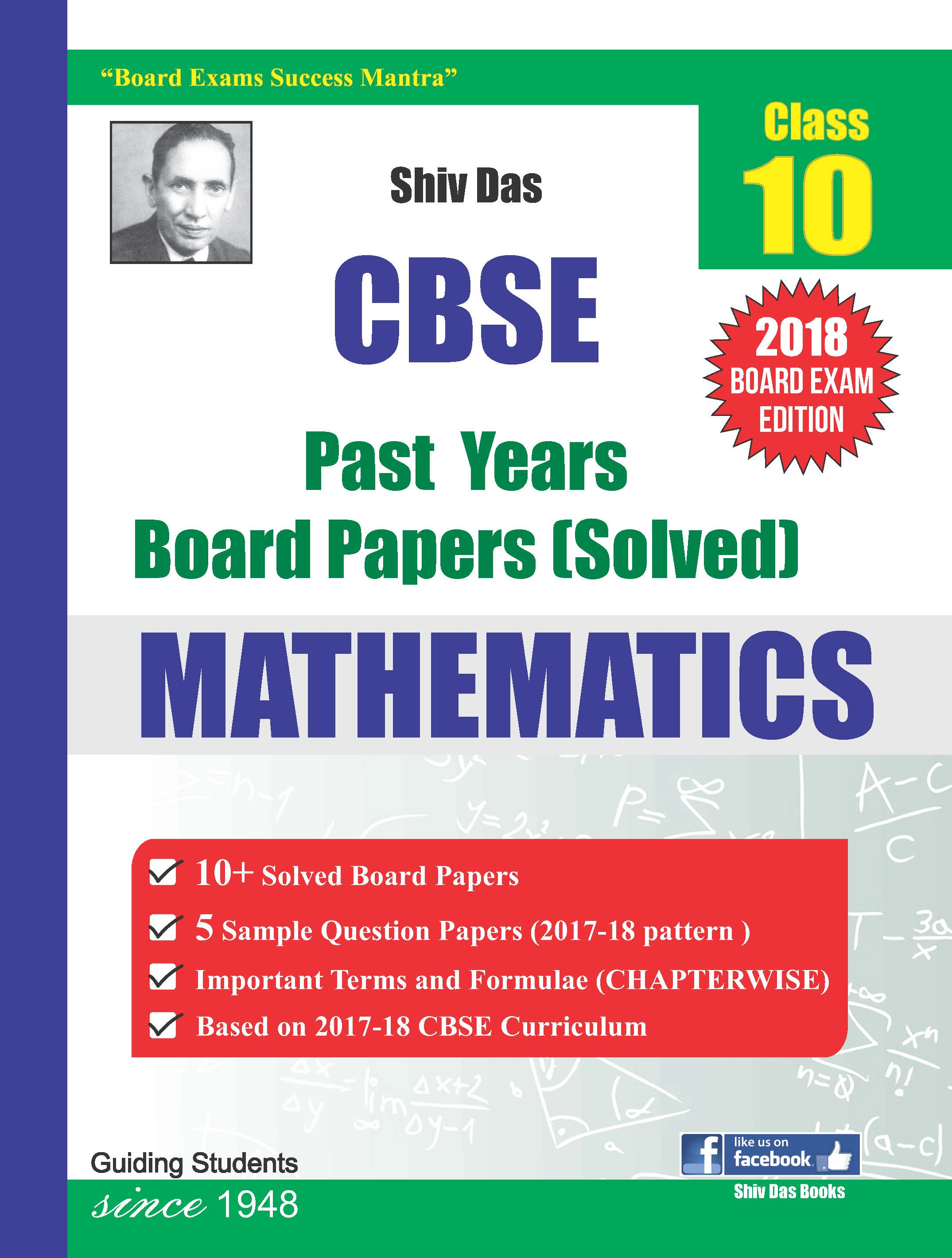 Class 10 CBSE Past Year Board Papers (Solved) Maths