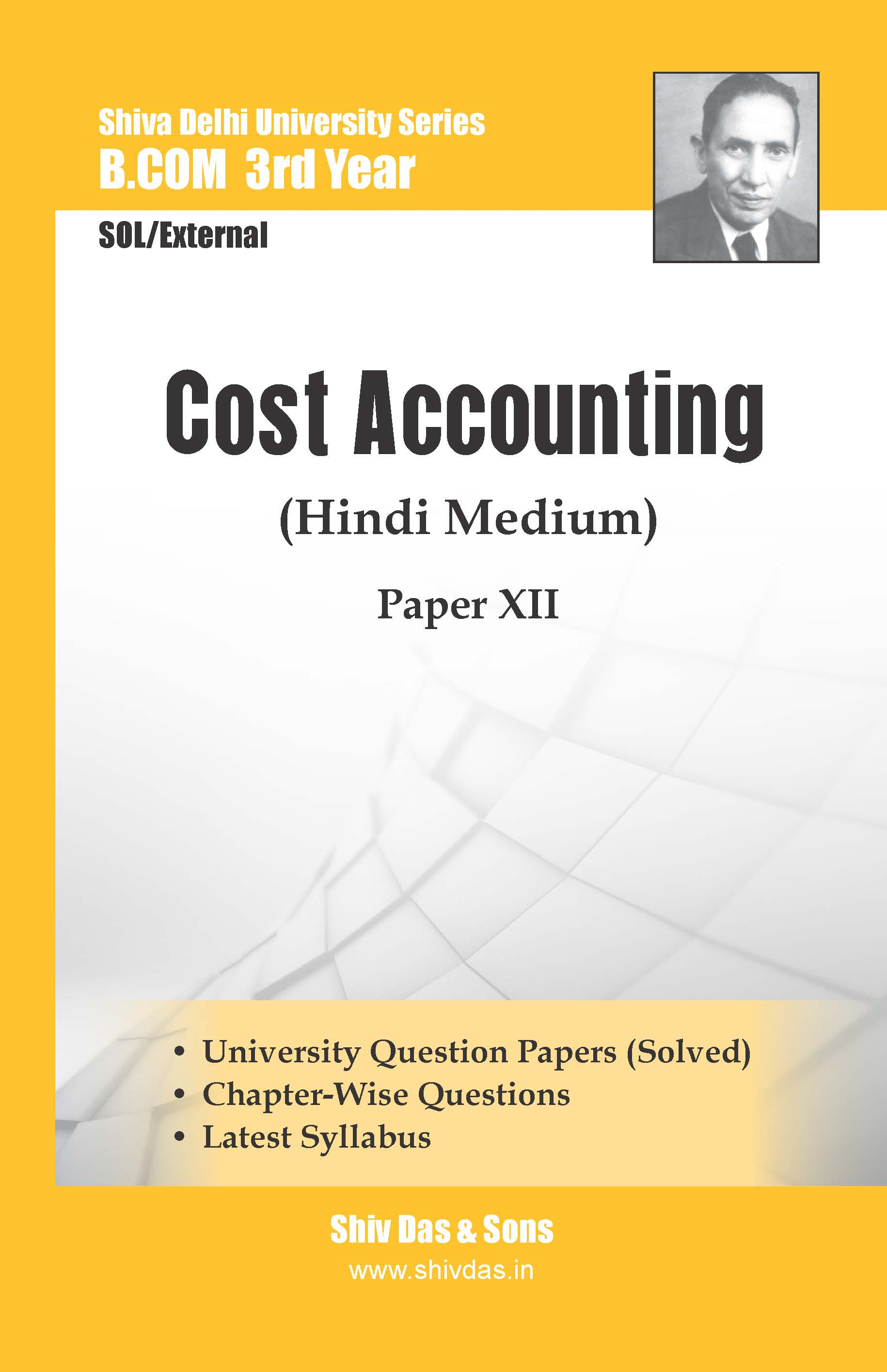 B.Com-3rd Year-SOL/External-Cost Accounting (Hindi Medium)-Shiv Das-Delhi University Series
