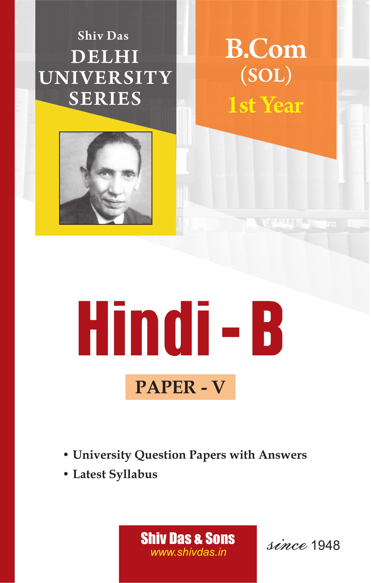 Hindi-B for B.Com 1st Year SOL/External