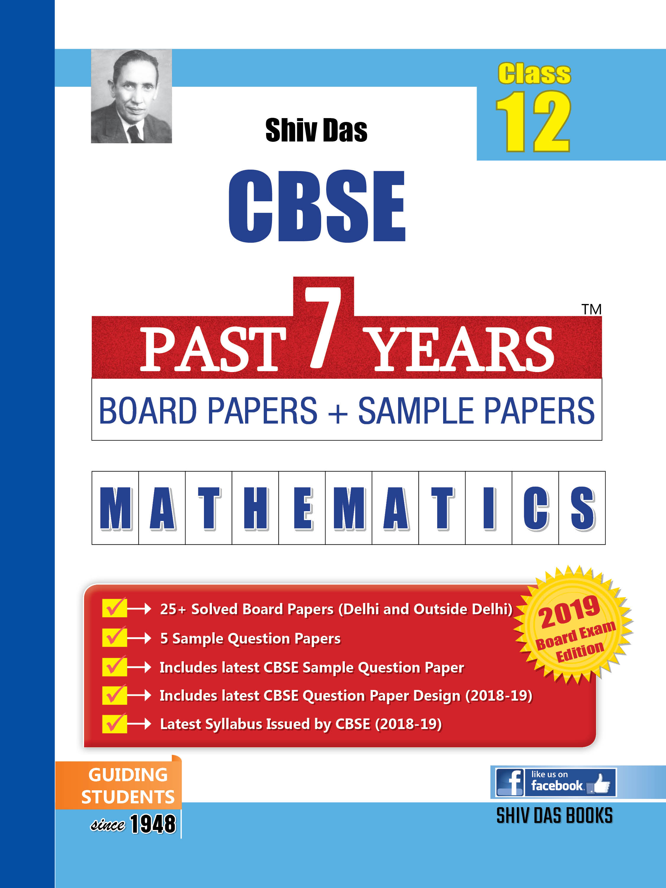 CBSE Past 7 Years Solved Board Papers+Sample Papers for Class 12 Mathematics (2019 Board Exam Edition)