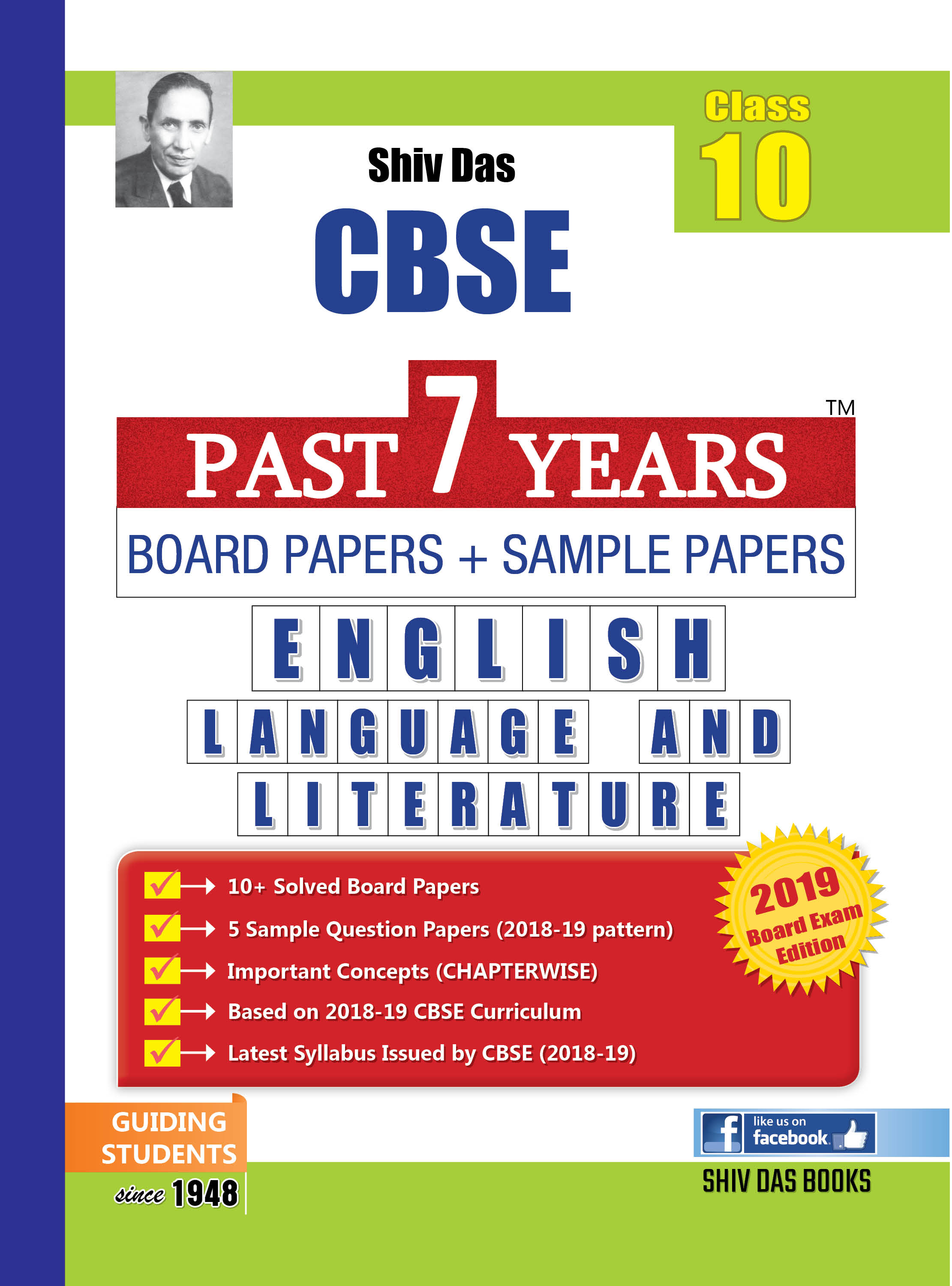 CBSE Past 7 Years Solved Board Papers+Sample Papers for Class 10 English  Language & Literature (2019 Board Exam Edition)