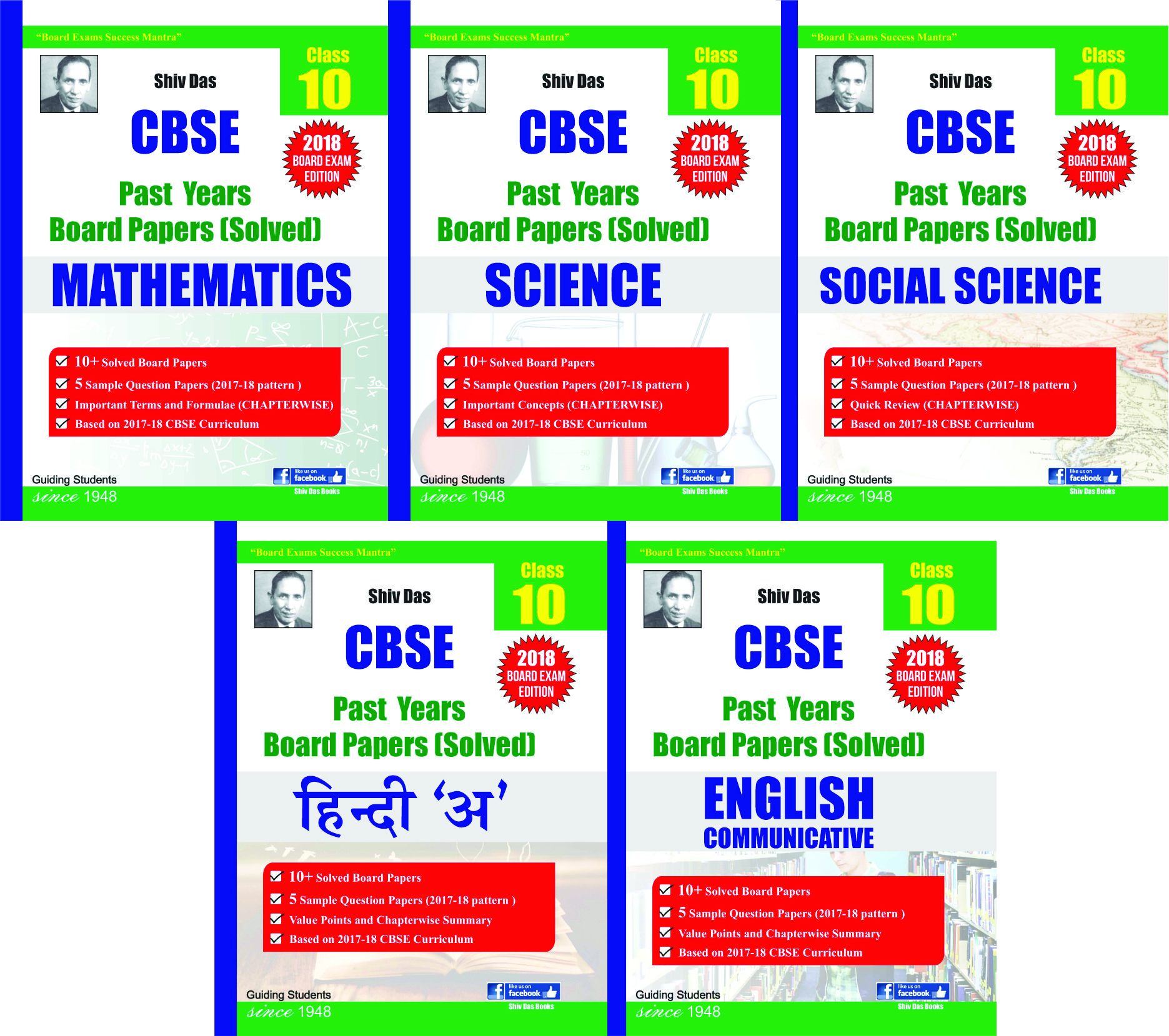 CBSE Past Years Solved Board Papers For Class 10 Hindi-A English Language & Literature Mathematics Science Social Science For 2018 Exam
