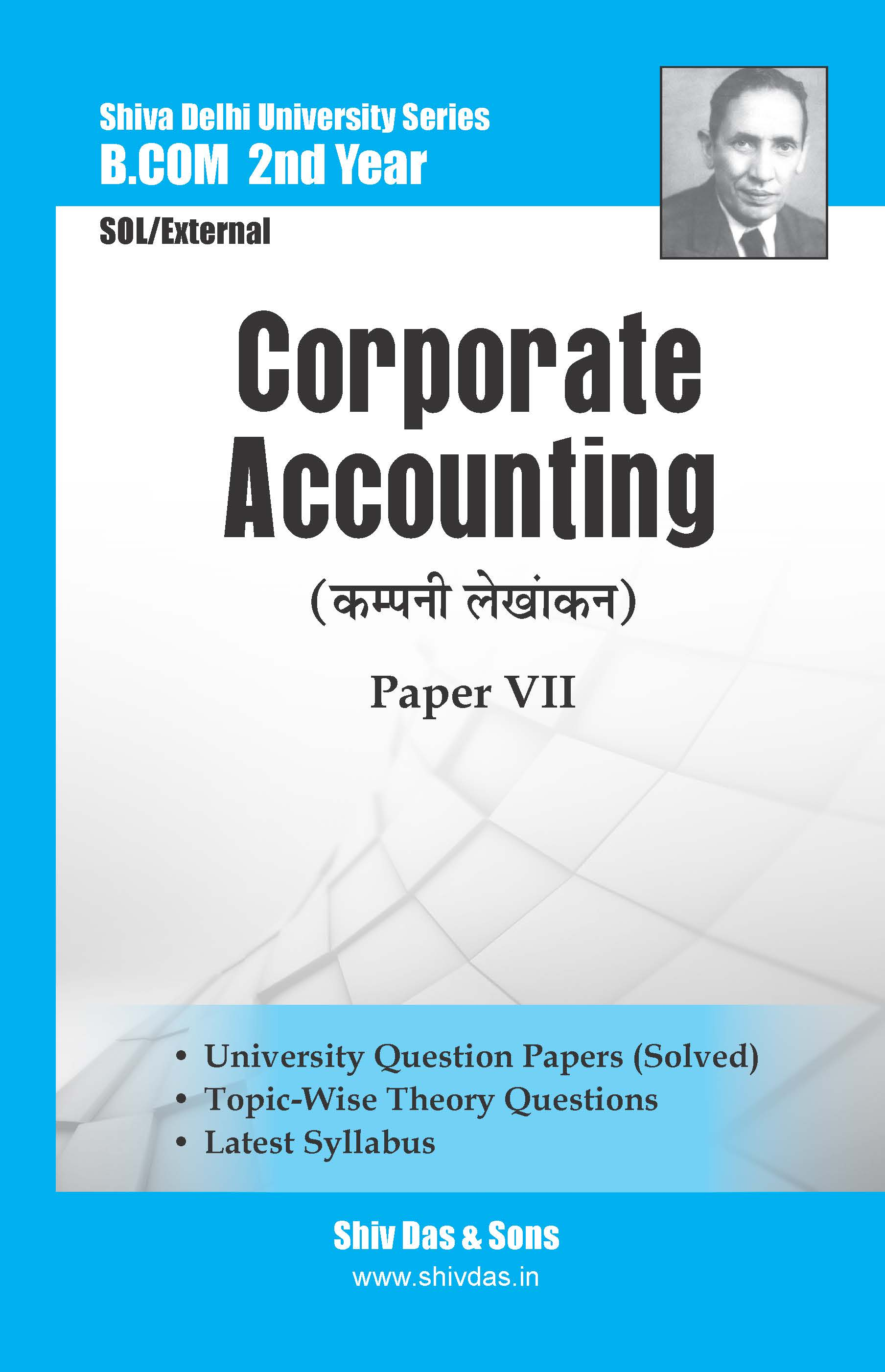 B.Com 2nd Year SOL/External Corporate Accounting (Hindi Medium) Shiv Das Delhi University Series