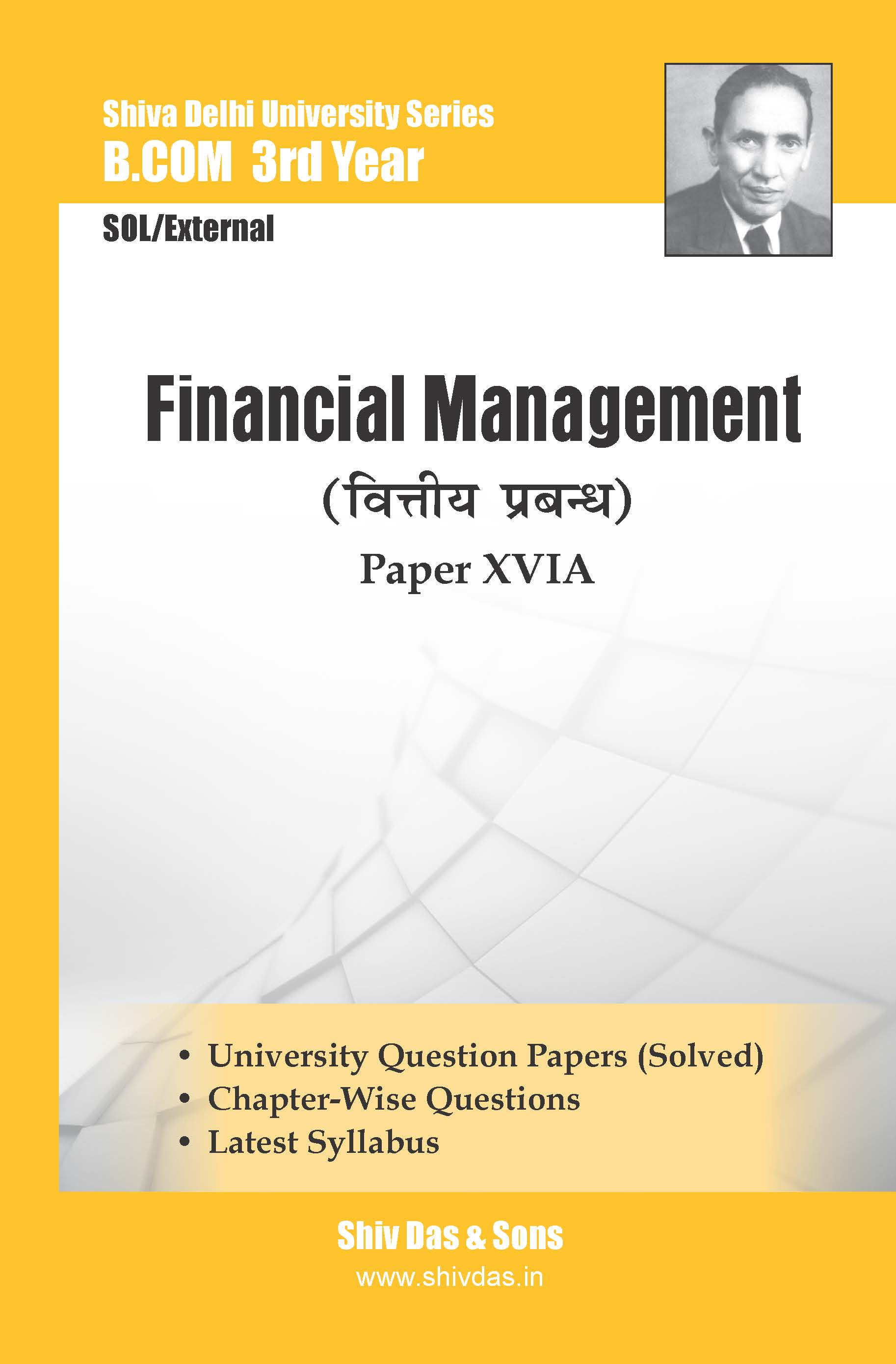 B.Com 3rd Year SOL/External Financial Management (Hindi Medium) Shiv Das Delhi University Series