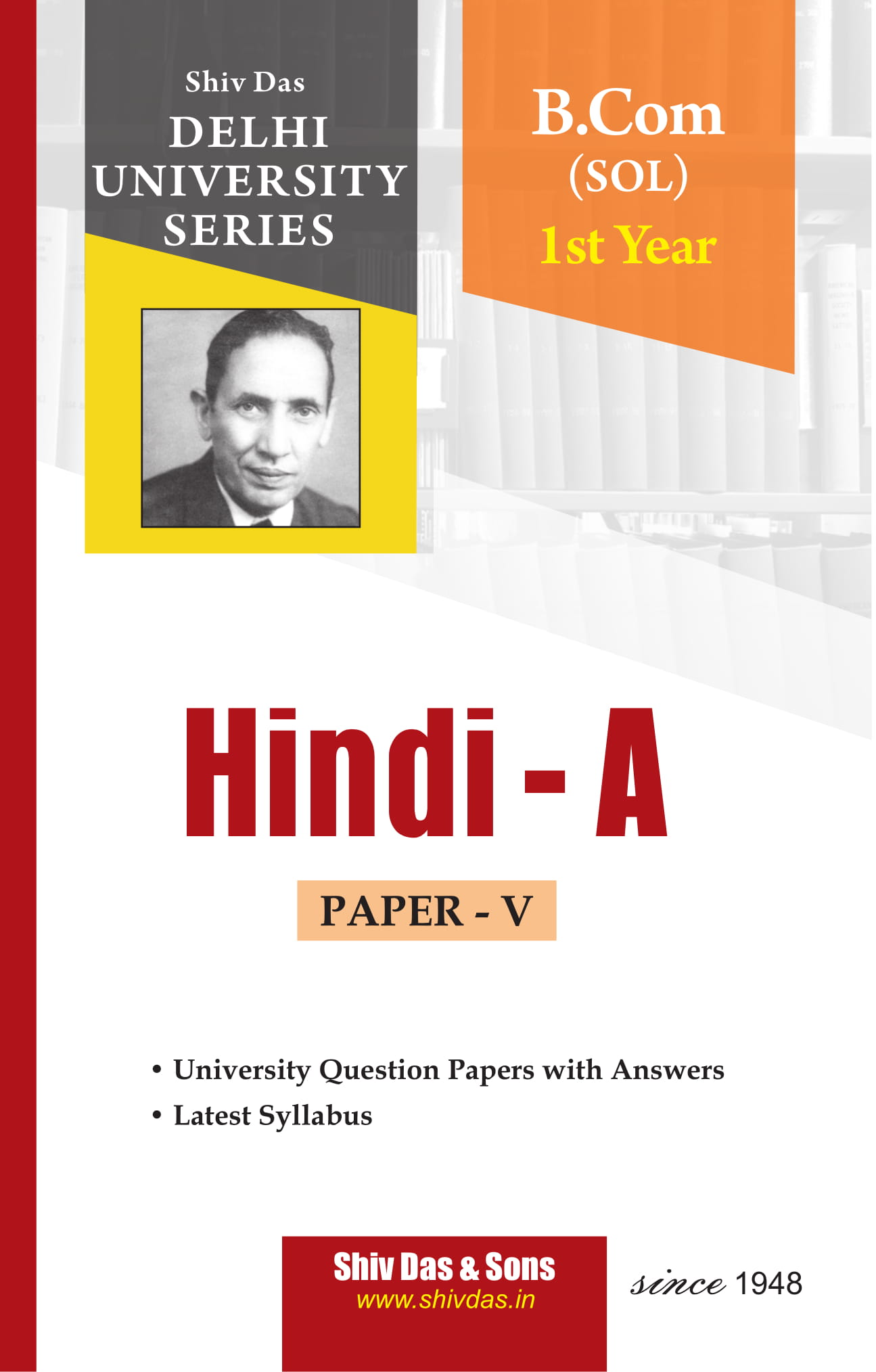 Hindi-A for B.Com 1st Year SOL/External